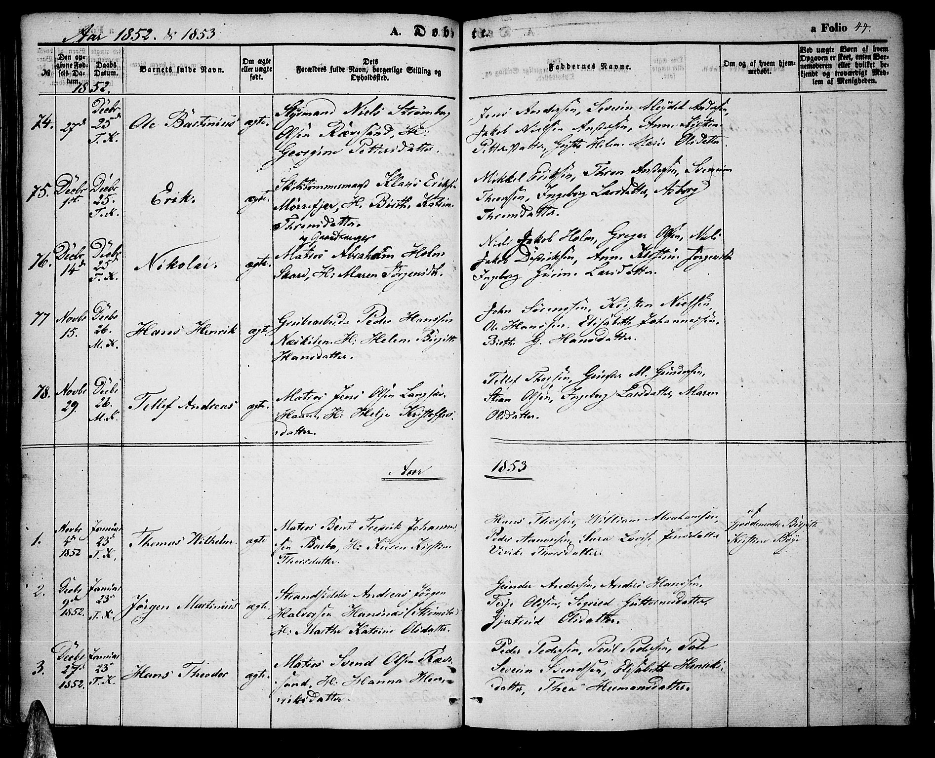 SAK, Tromøy sokneprestkontor, F/Fa/L0005: Parish register (official) no. A 5, 1847-1856, p. 44