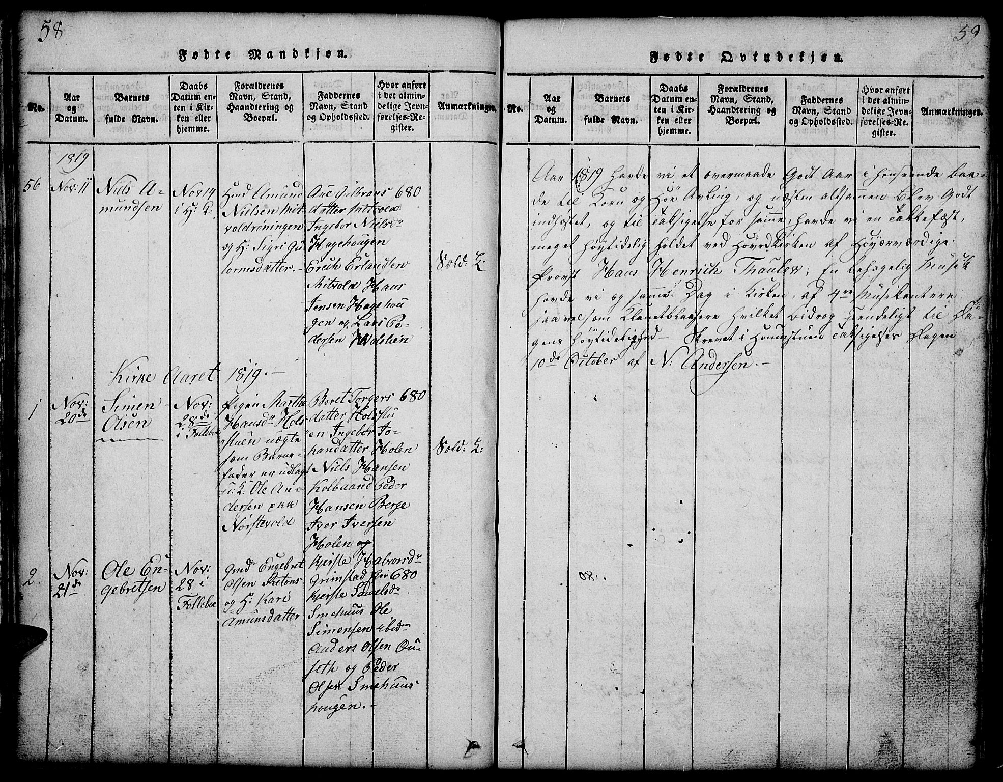 SAH, Gausdal prestekontor, Parish register (copy) no. 1, 1817-1848, p. 58-59