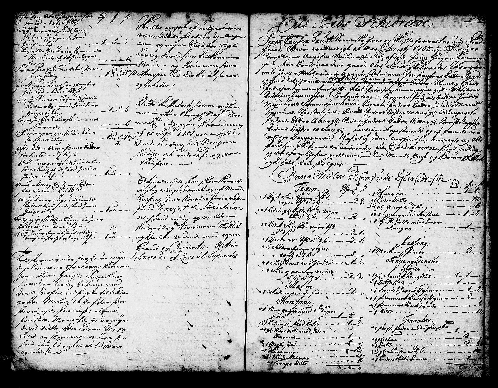 SAB, Nordfjord sorenskriveri, 04/04a/L0002b: Skifteprotokollar, 1702-1704, p. 366b-367a