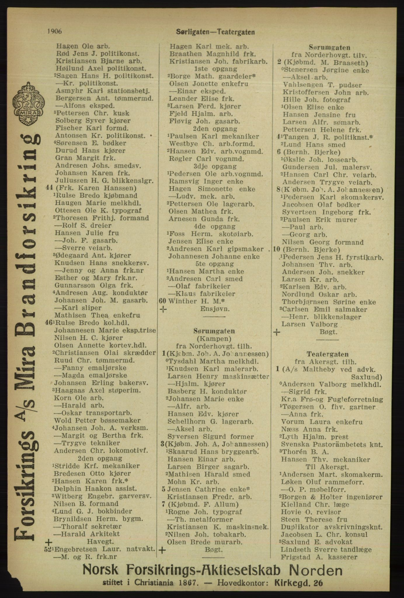 PUBL, Kristiania/Oslo adressebok, 1918, p. 2059