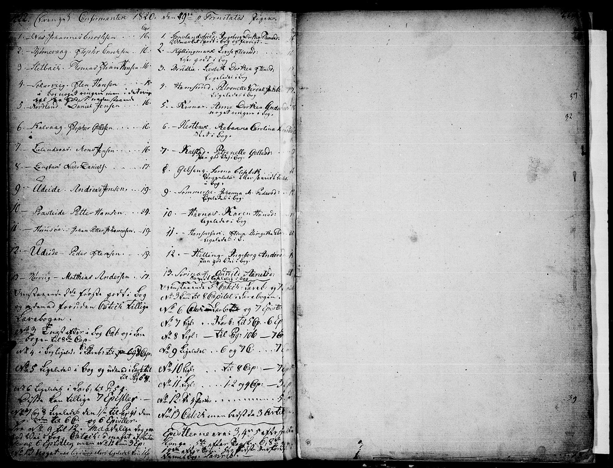 SAT, Ministerialprotokoller, klokkerbøker og fødselsregistre - Nordland, 859/L0841: Parish register (official) no. 859A01, 1766-1821, p. 422-423