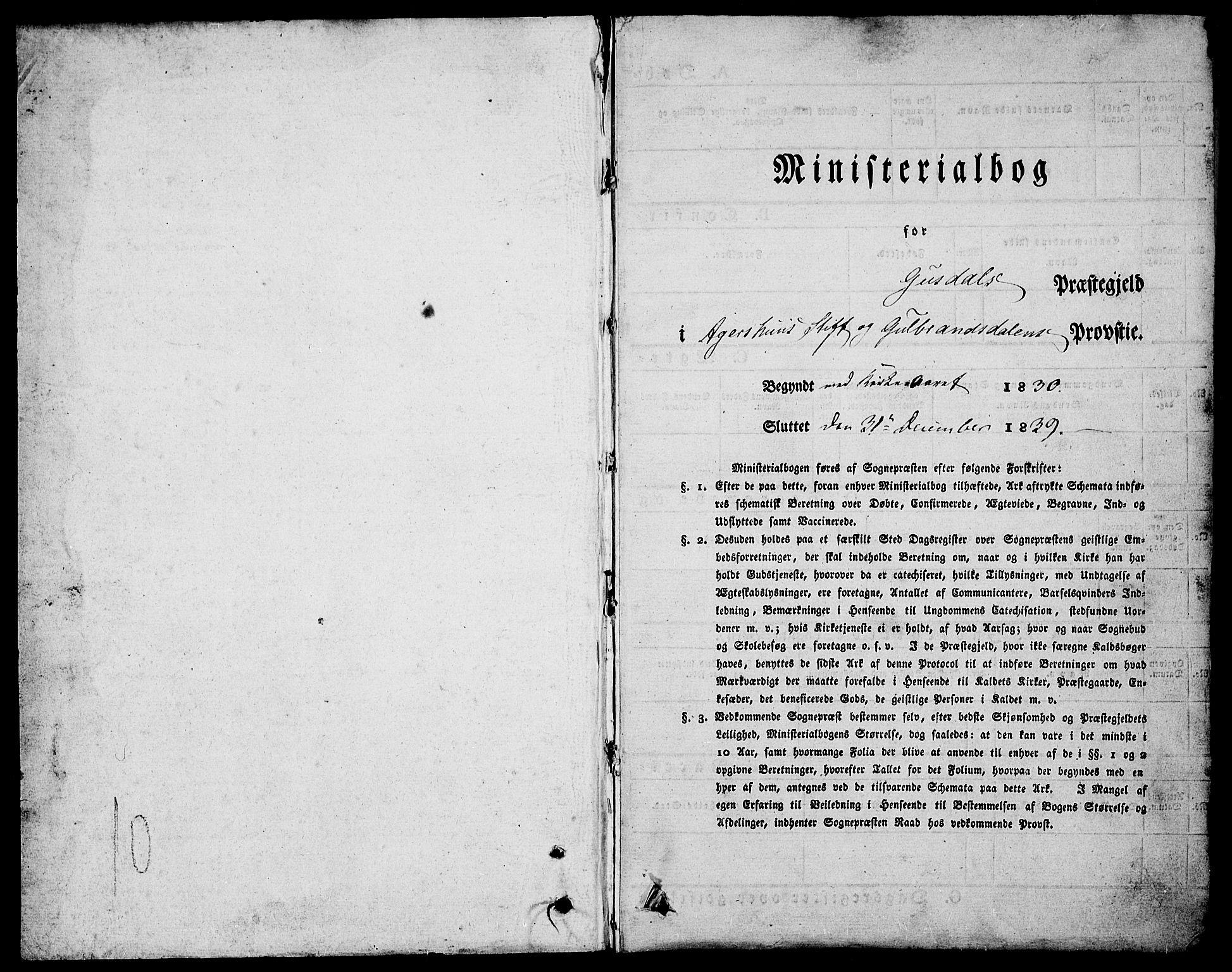 SAH, Gausdal prestekontor, Parish register (official) no. 6, 1830-1839