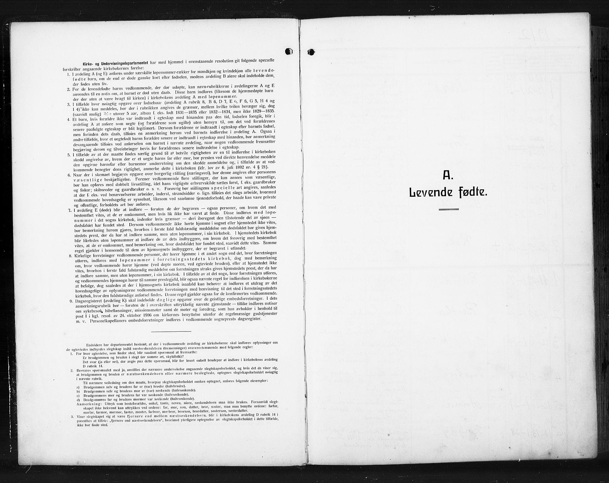 SAST, Høyland sokneprestkontor, 30BA/L0017: Parish register (official) no. A 15, 1912-1924