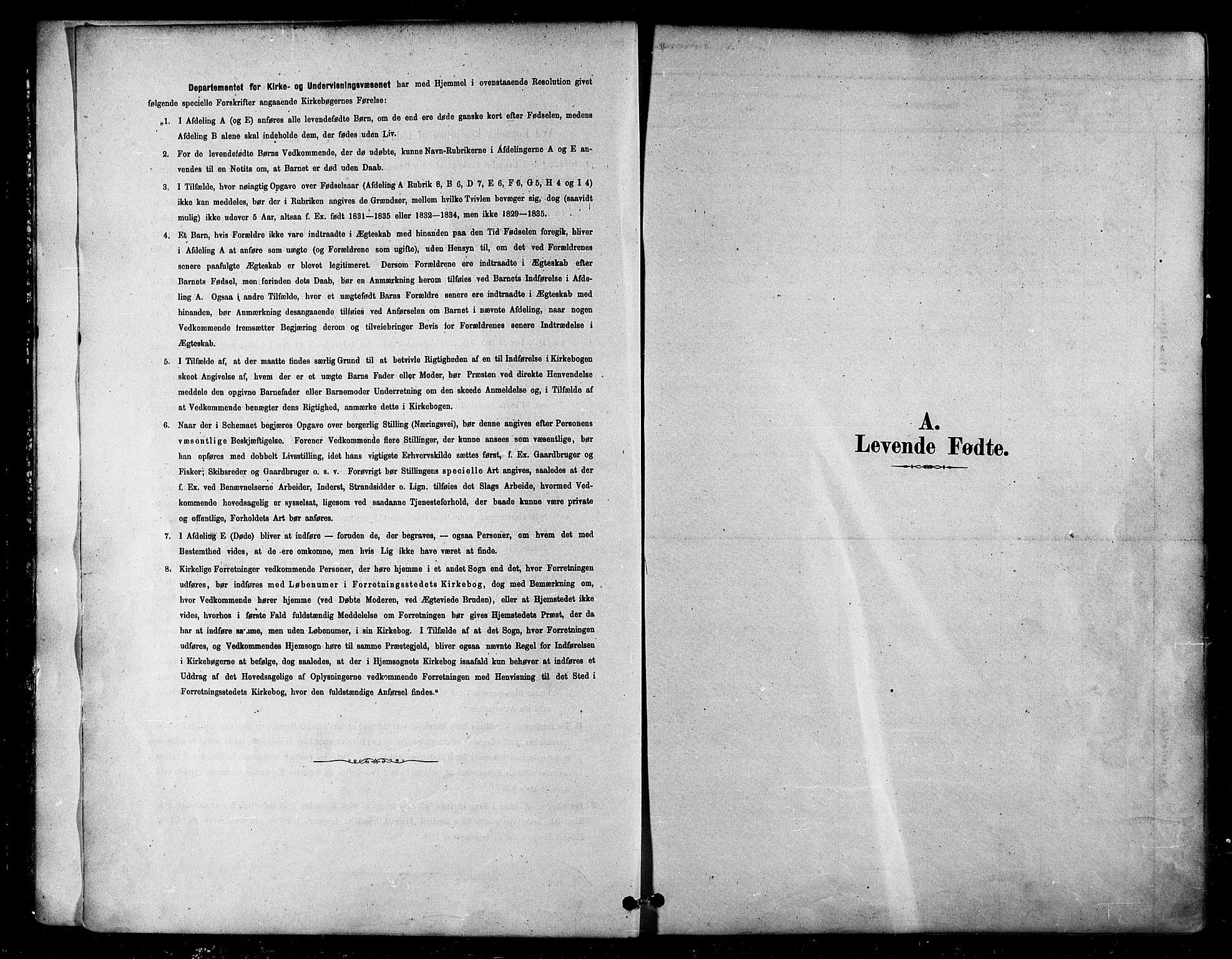 SATØ, Alta sokneprestembete, Parish register (official) no. 2, 1879-1892