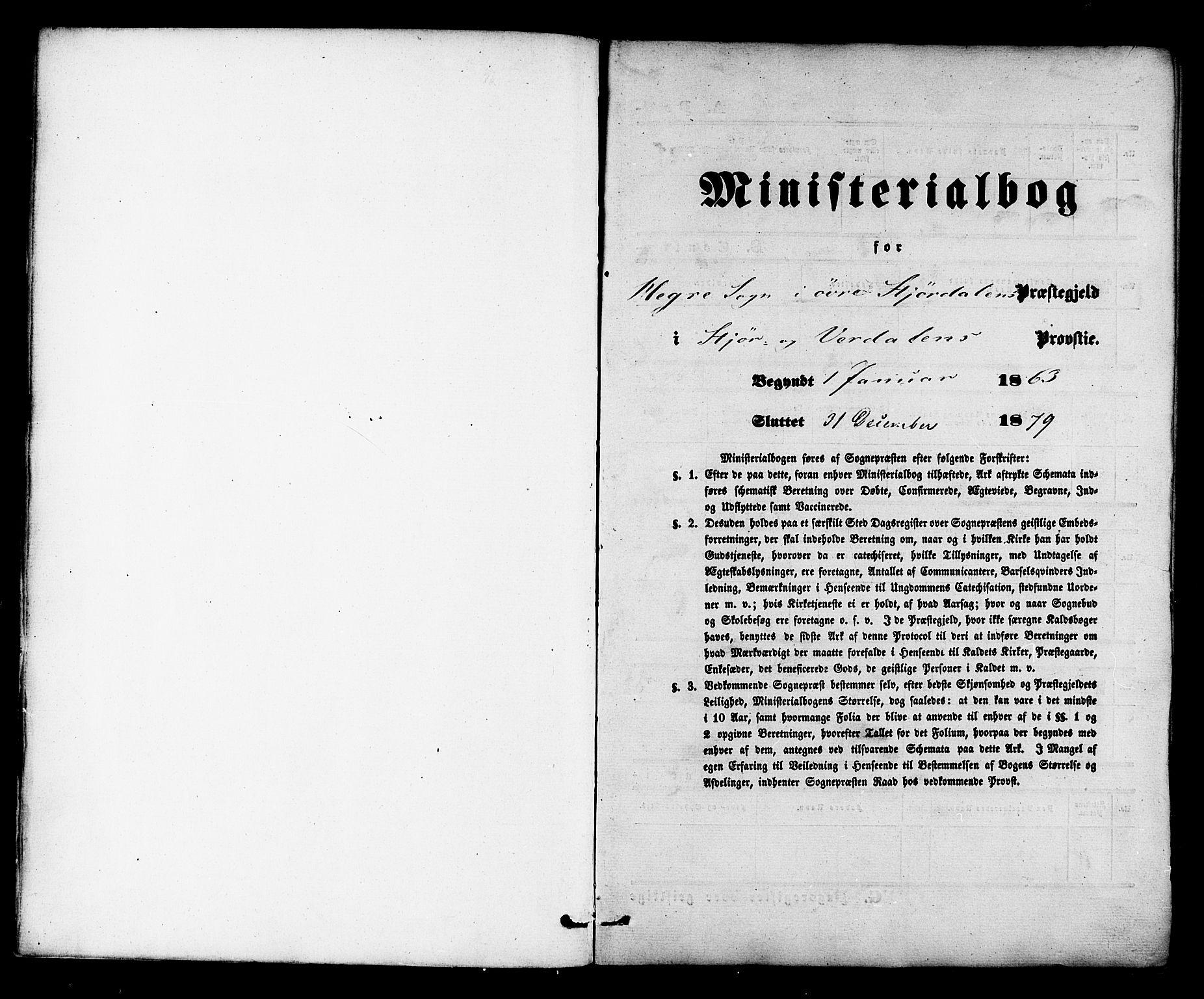 SAT, Ministerialprotokoller, klokkerbøker og fødselsregistre - Nord-Trøndelag, 703/L0029: Parish register (official) no. 703A02, 1863-1879