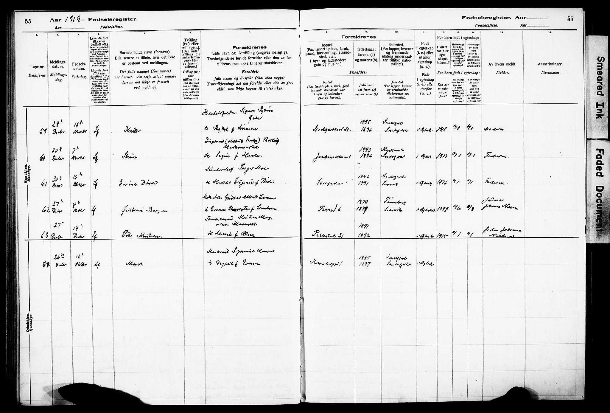 SAKO, Sandefjord kirkebøker, J/Ja/L0001: Birth register no. 1, 1916-1932, p. 55