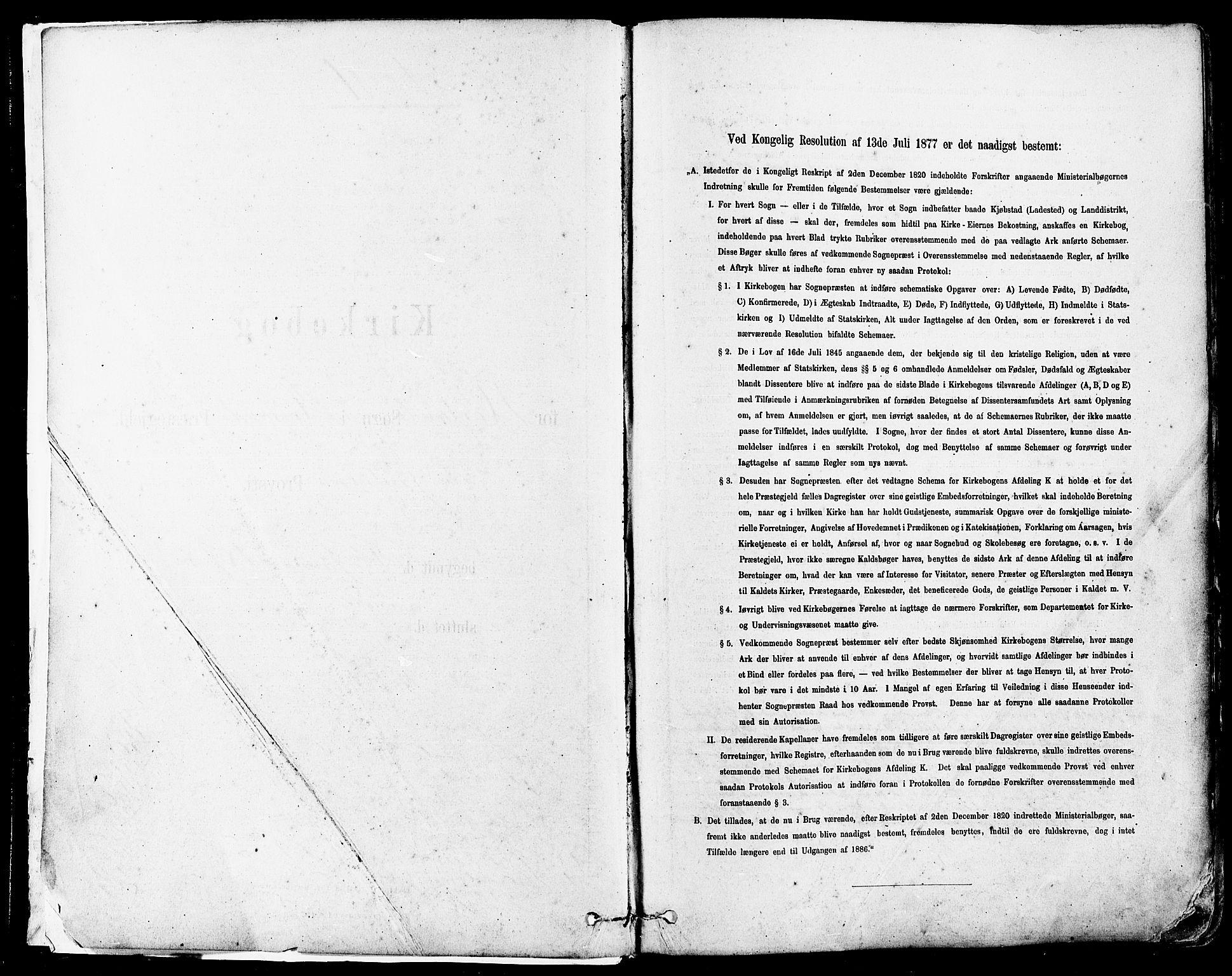 SAST, Høyland sokneprestkontor, 30BA/L0011: Parish register (official) no. A 10, 1878-1888
