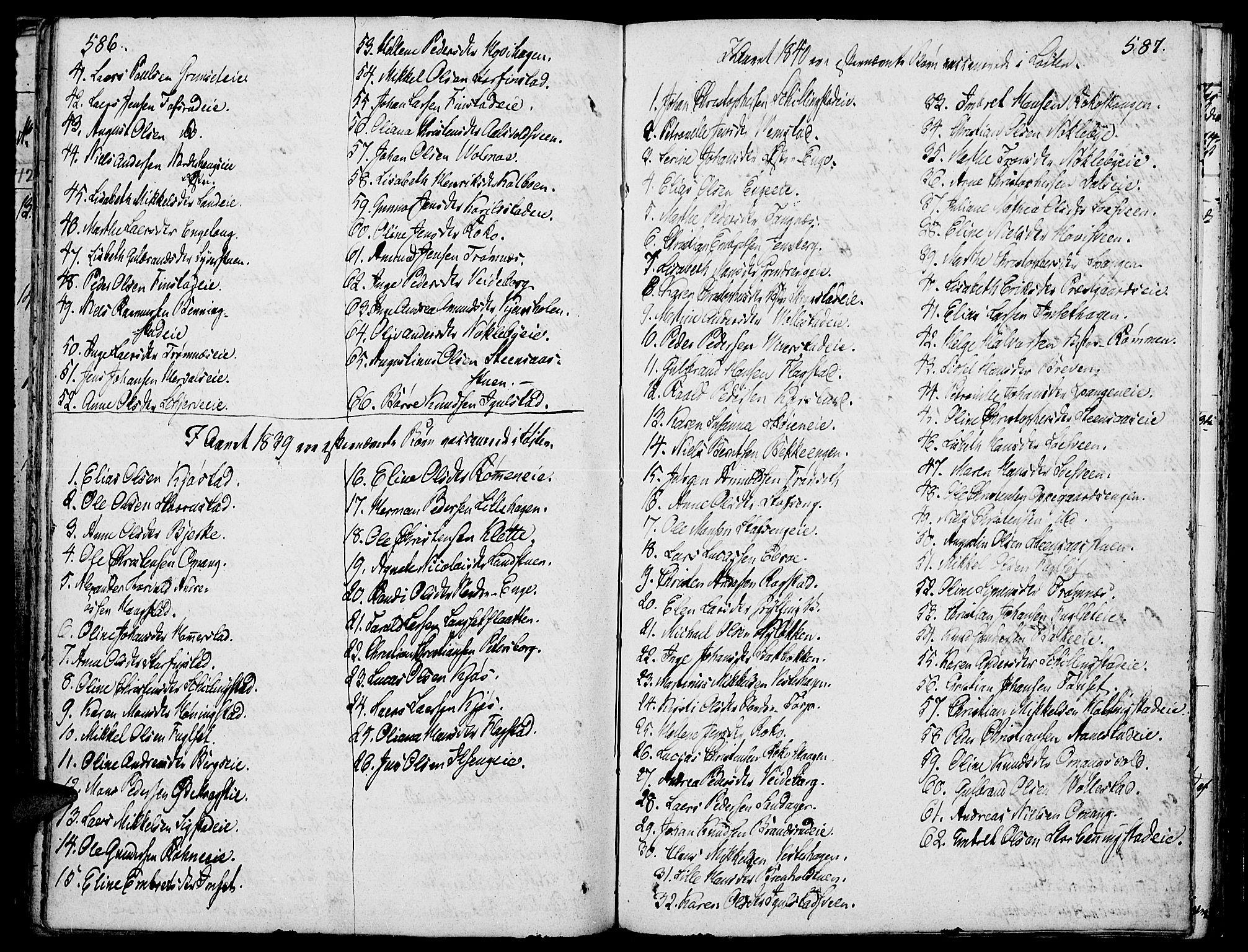 SAH, Løten prestekontor, K/Ka/L0006: Parish register (official) no. 6, 1832-1849, p. 586-587