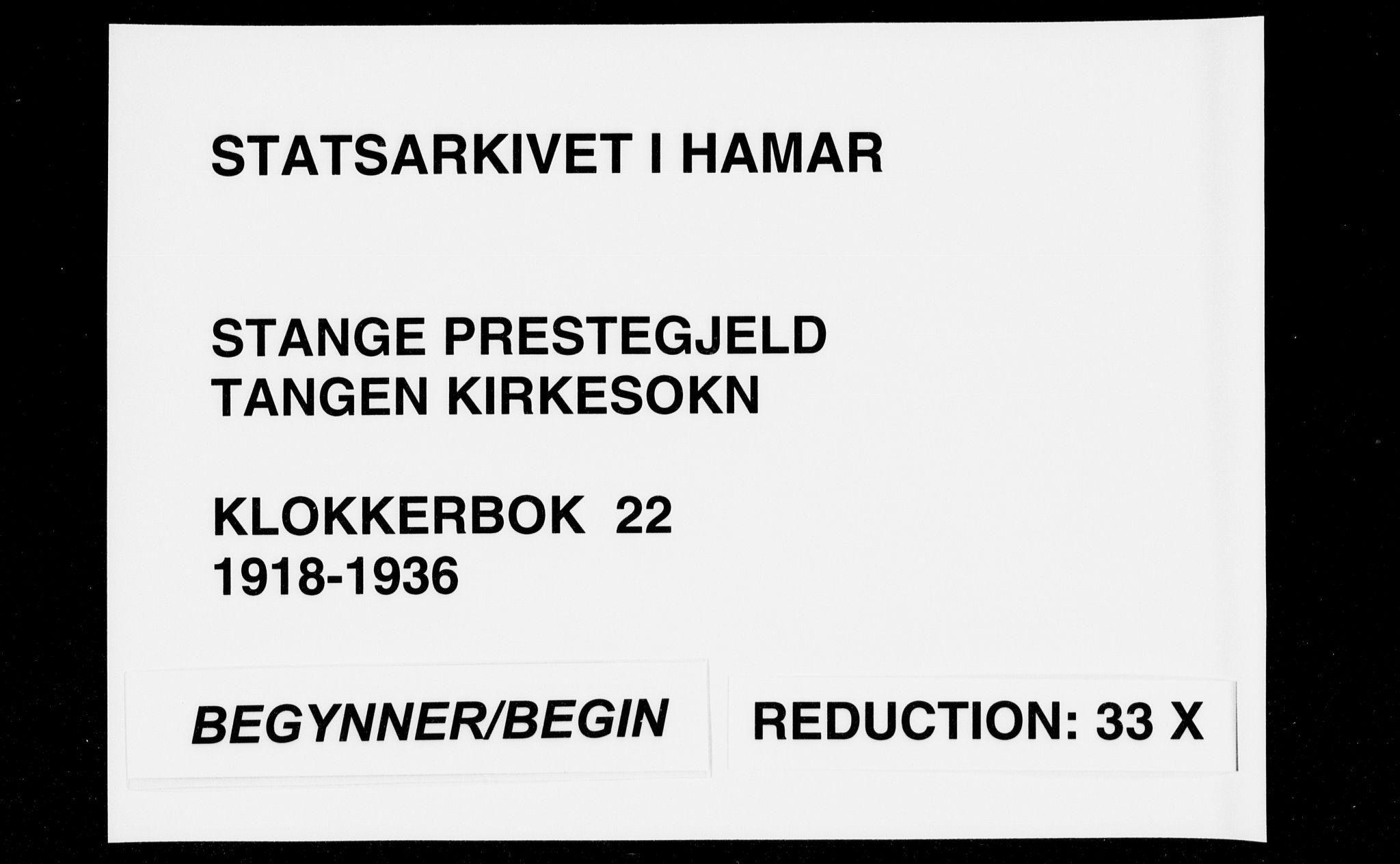 SAH, Stange prestekontor, L/L0017: Parish register (copy) no. 17, 1918-1936