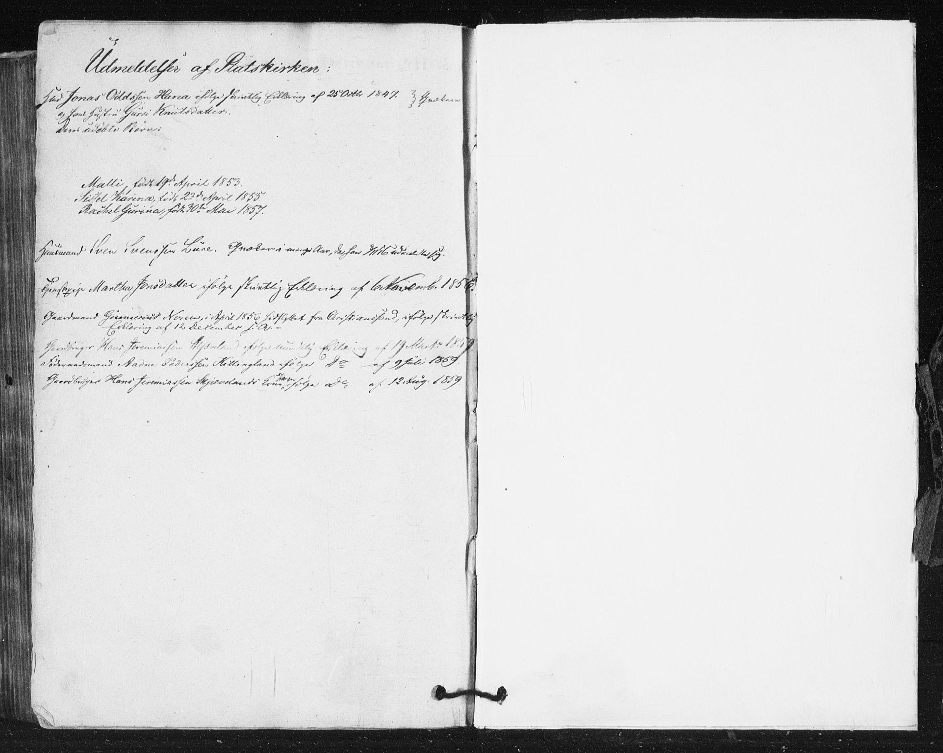 SAST, Høyland sokneprestkontor, 30BA/L0008: Parish register (official) no. A 8, 1841-1856