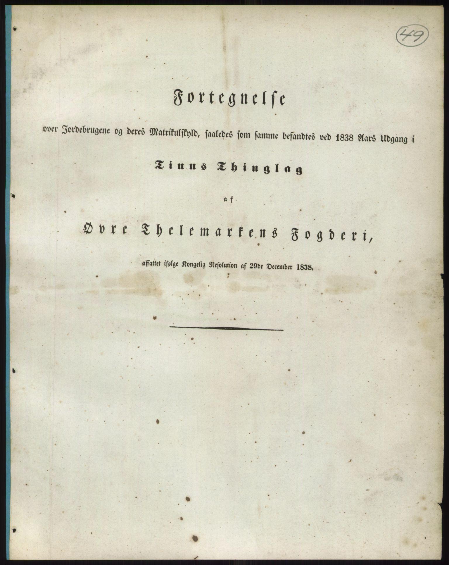RA, 1838-matrikkelen (publikasjon)*, 1838, p. 83
