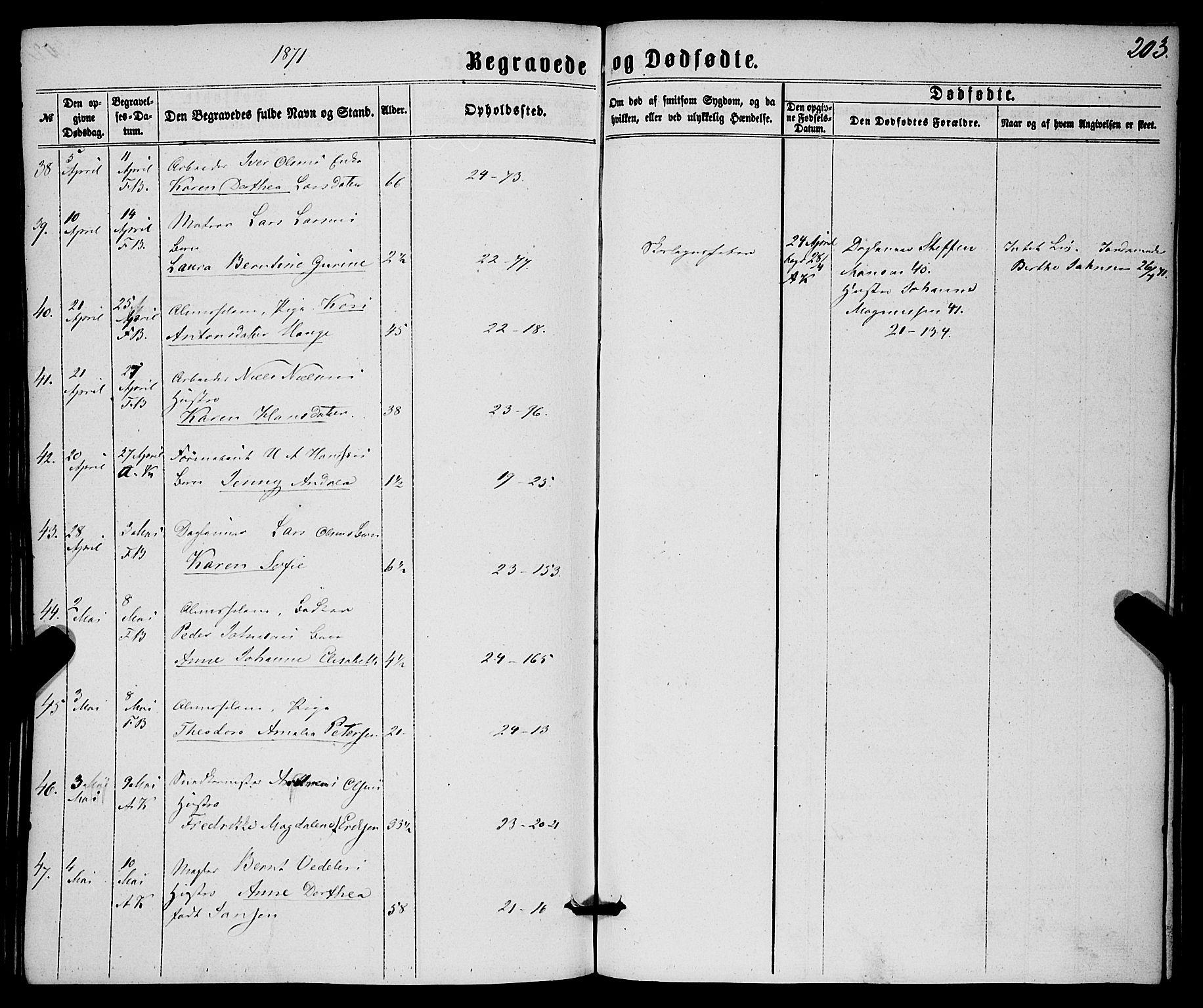 SAB, Korskirken Sokneprestembete, H/Haa/L0045: Parish register (official) no. E 3, 1863-1875, p. 203