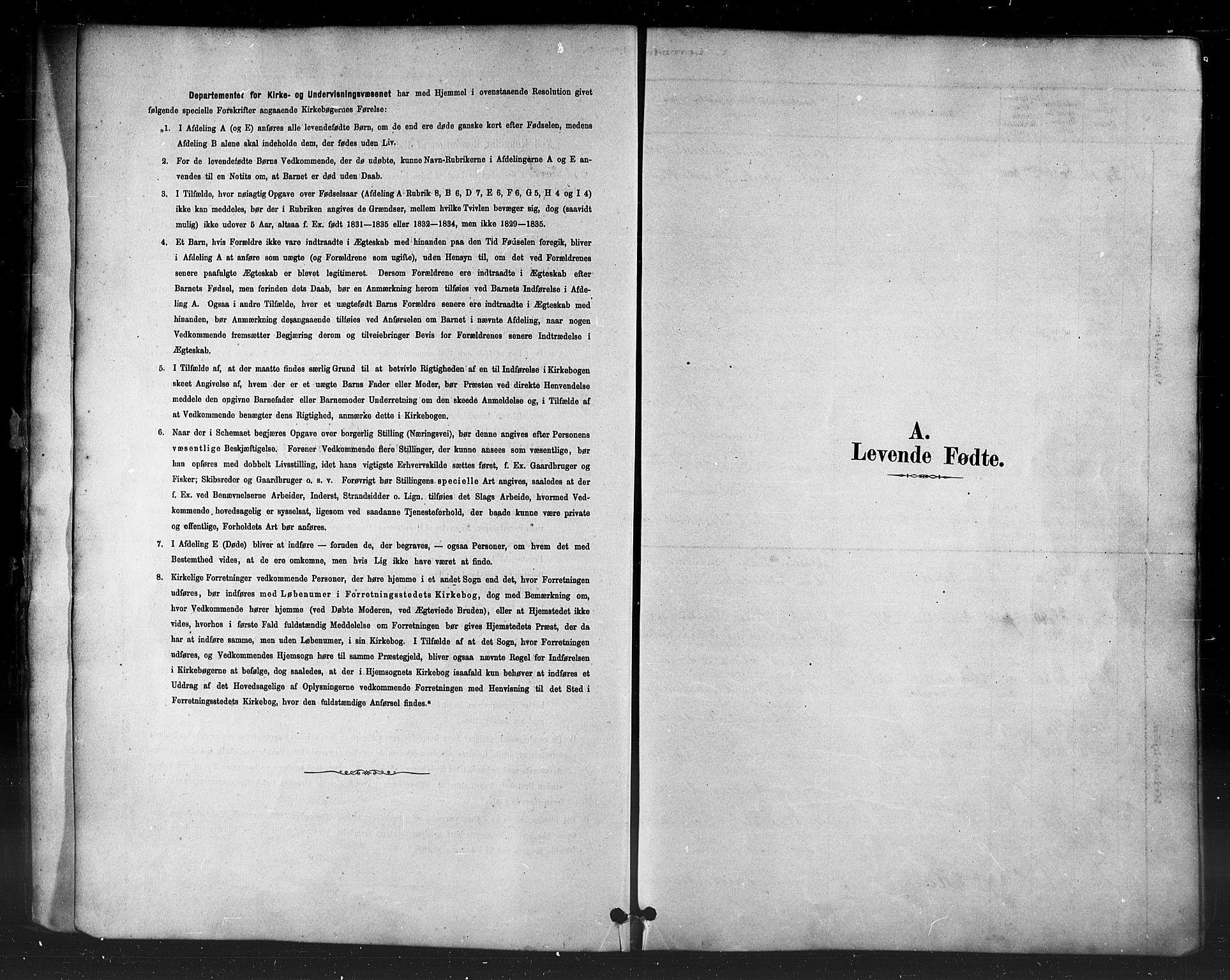 SATØ, Kistrand/Porsanger sokneprestembete, H/Ha/L0007.kirke: Parish register (official) no. 7, 1881-1889