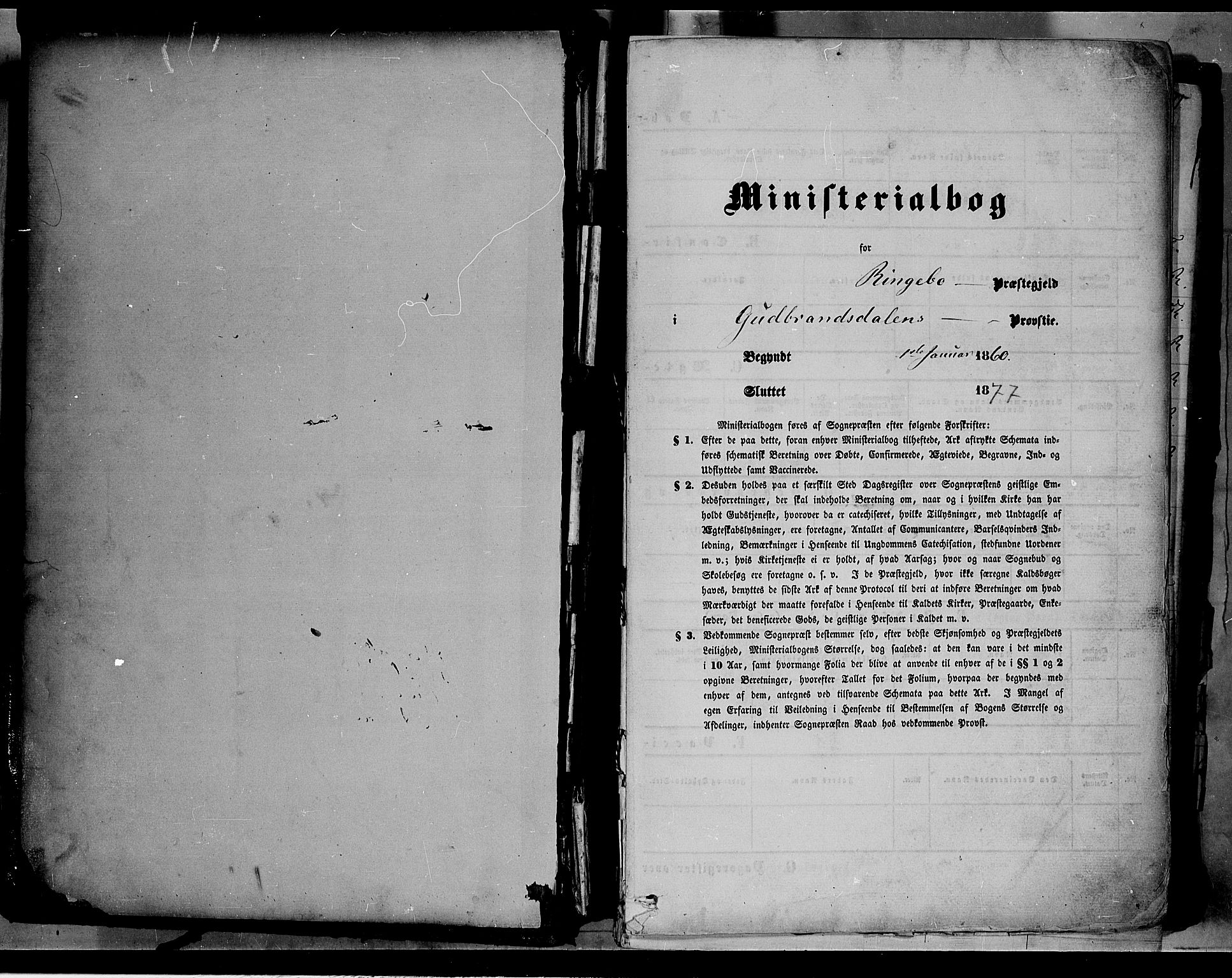 SAH, Ringebu prestekontor, Parish register (official) no. 7, 1860-1877