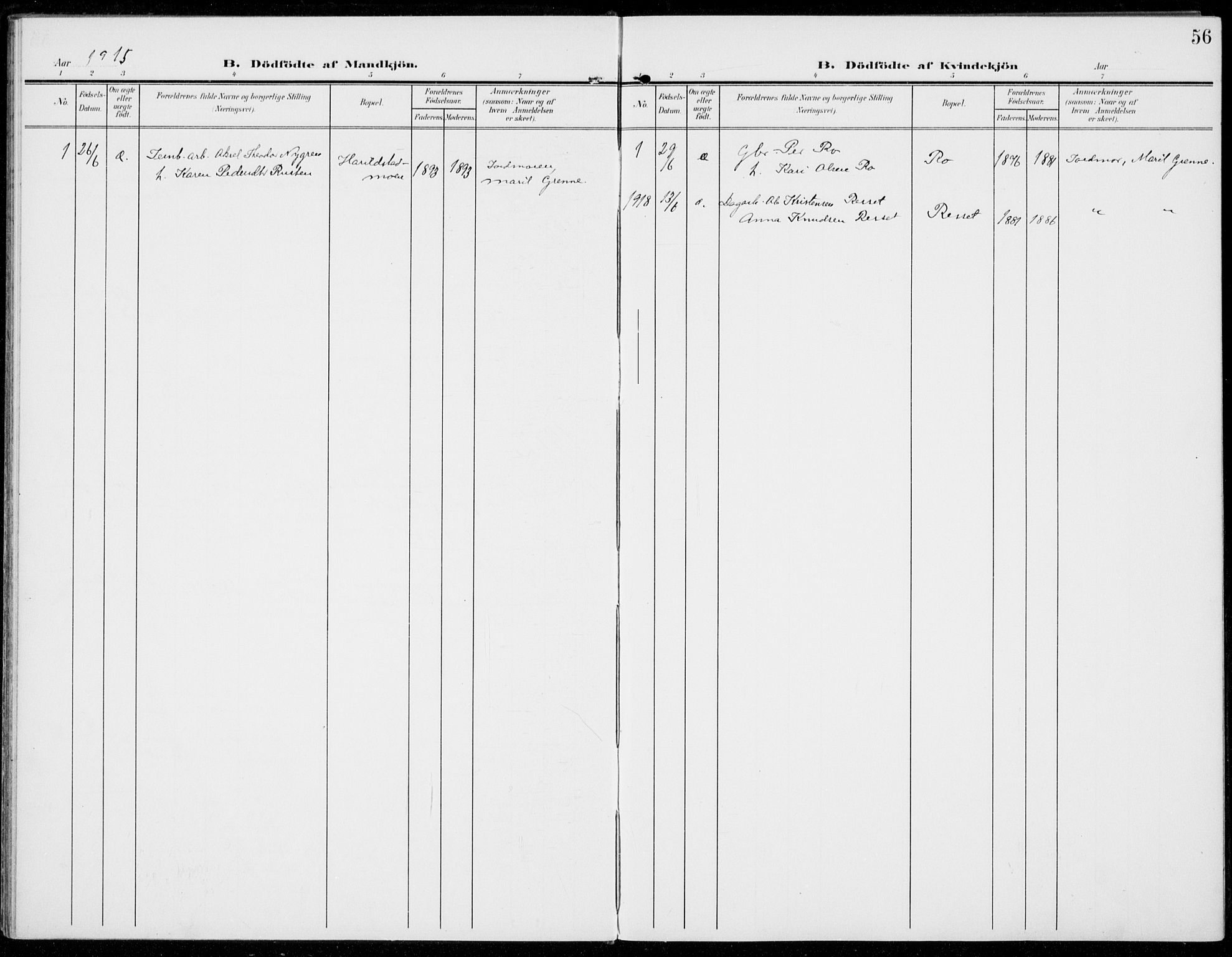 SAH, Sel prestekontor, Parish register (official) no. 1, 1905-1922, p. 56