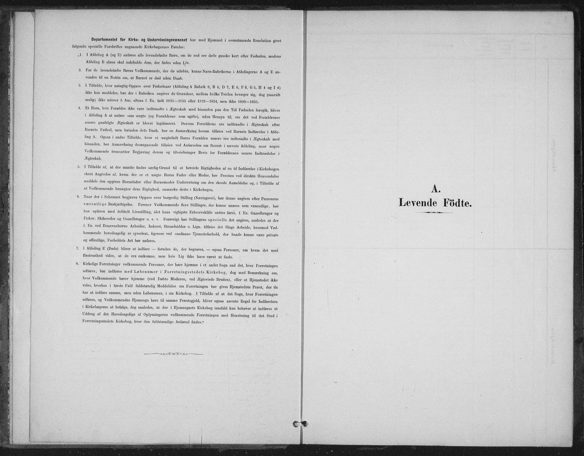 SAT, Ministerialprotokoller, klokkerbøker og fødselsregistre - Nord-Trøndelag, 702/L0023: Parish register (official) no. 702A01, 1883-1897