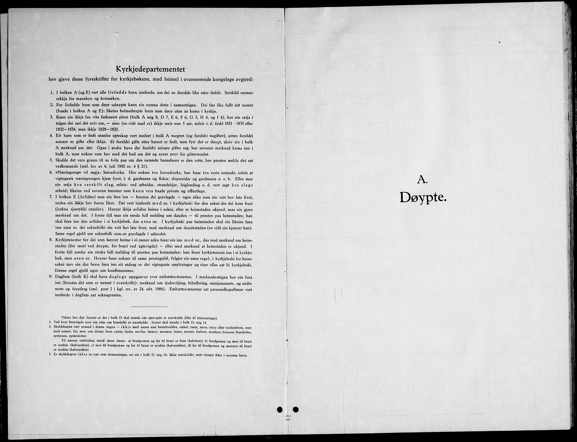 SAT, Ministerialprotokoller, klokkerbøker og fødselsregistre - Nord-Trøndelag, 730/L0304: Parish register (copy) no. 730C07, 1934-1945