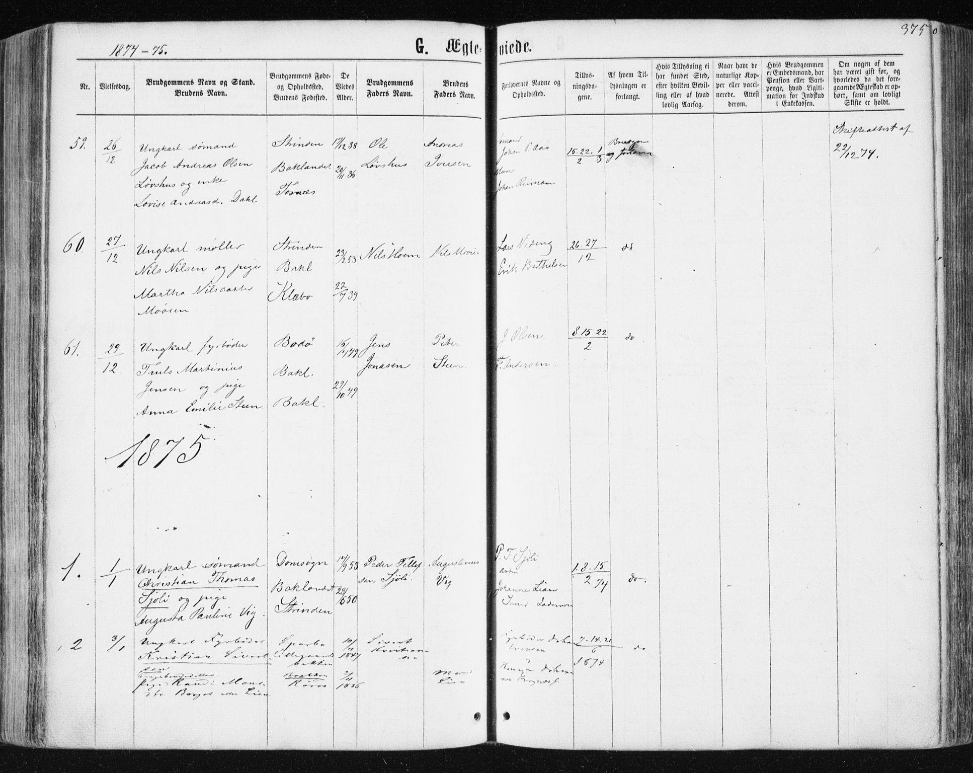 SAT, Ministerialprotokoller, klokkerbøker og fødselsregistre - Sør-Trøndelag, 604/L0186: Parish register (official) no. 604A07, 1866-1877, p. 375