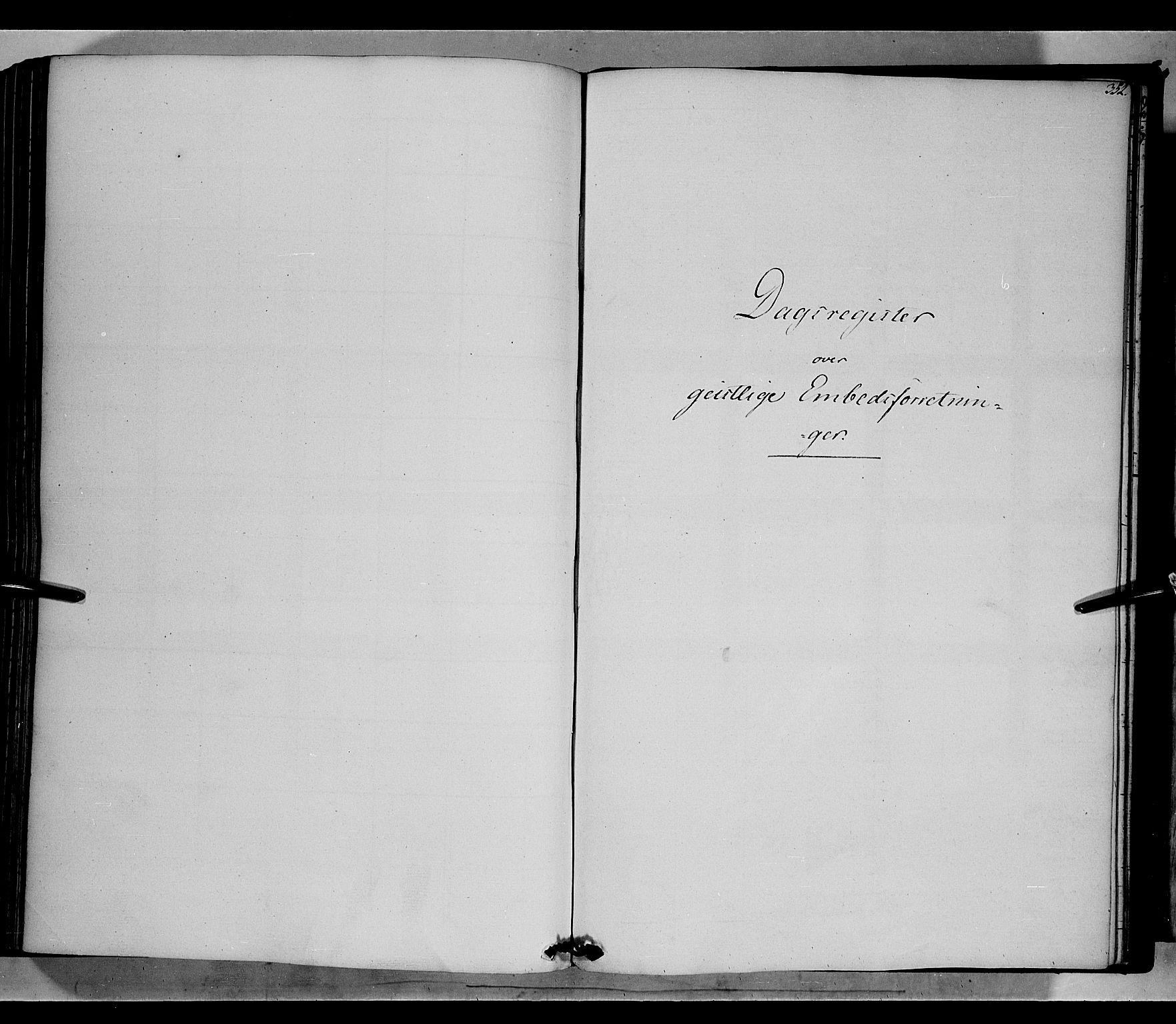 SAH, Gausdal prestekontor, Parish register (official) no. 7, 1840-1850, p. 352