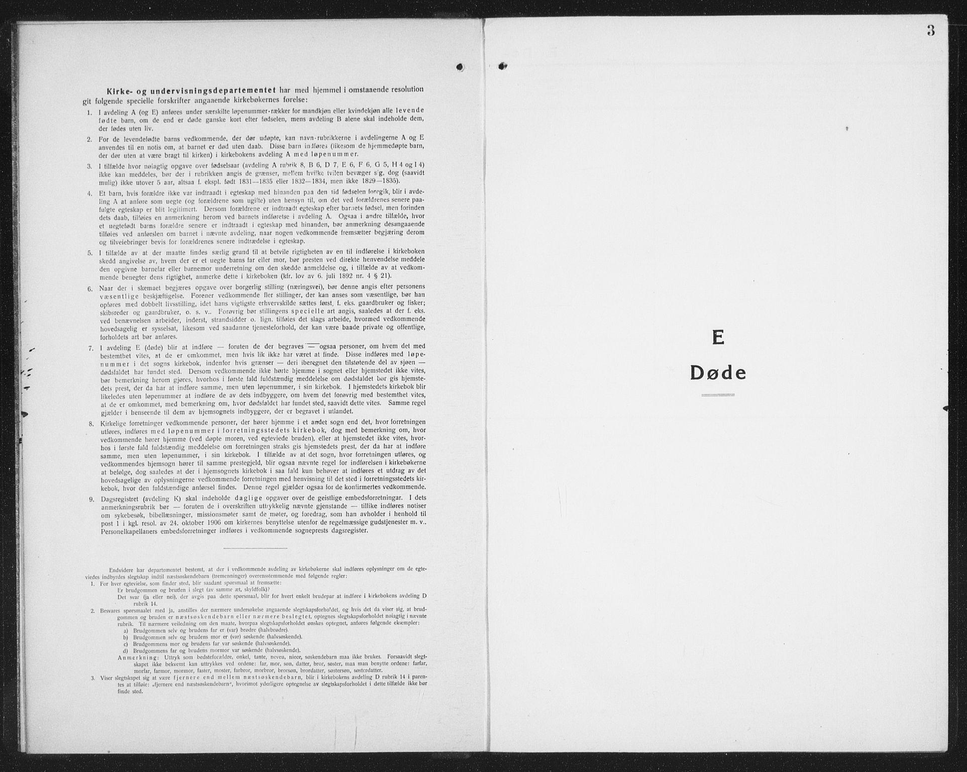 SAT, Ministerialprotokoller, klokkerbøker og fødselsregistre - Nordland, 874/L1083: Parish register (copy) no. 874C12, 1920-1936, p. 3