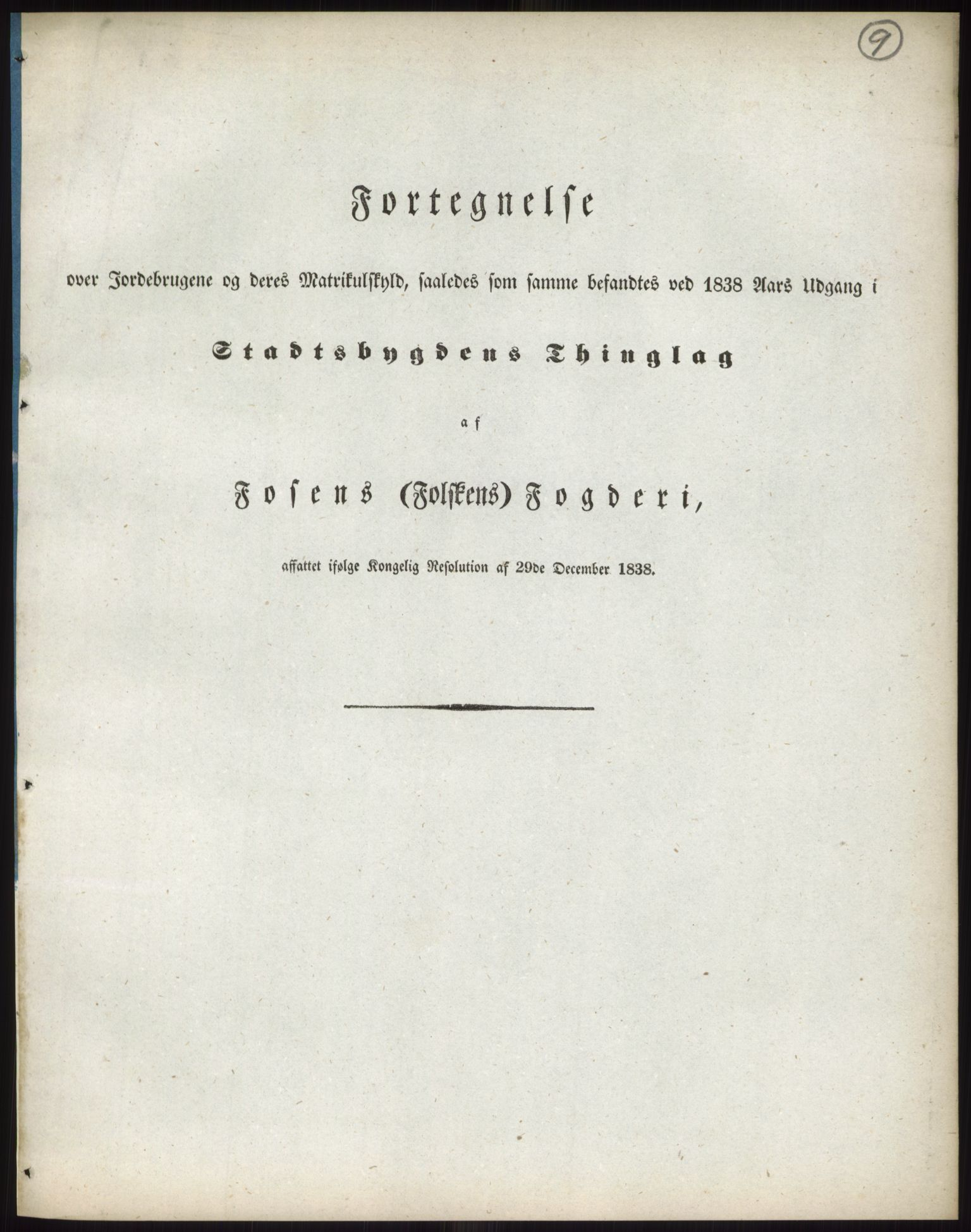 PUBL, Andre publikasjoner, -/Bind 15: Søndre Trondhjems amt, 1838, p. 17