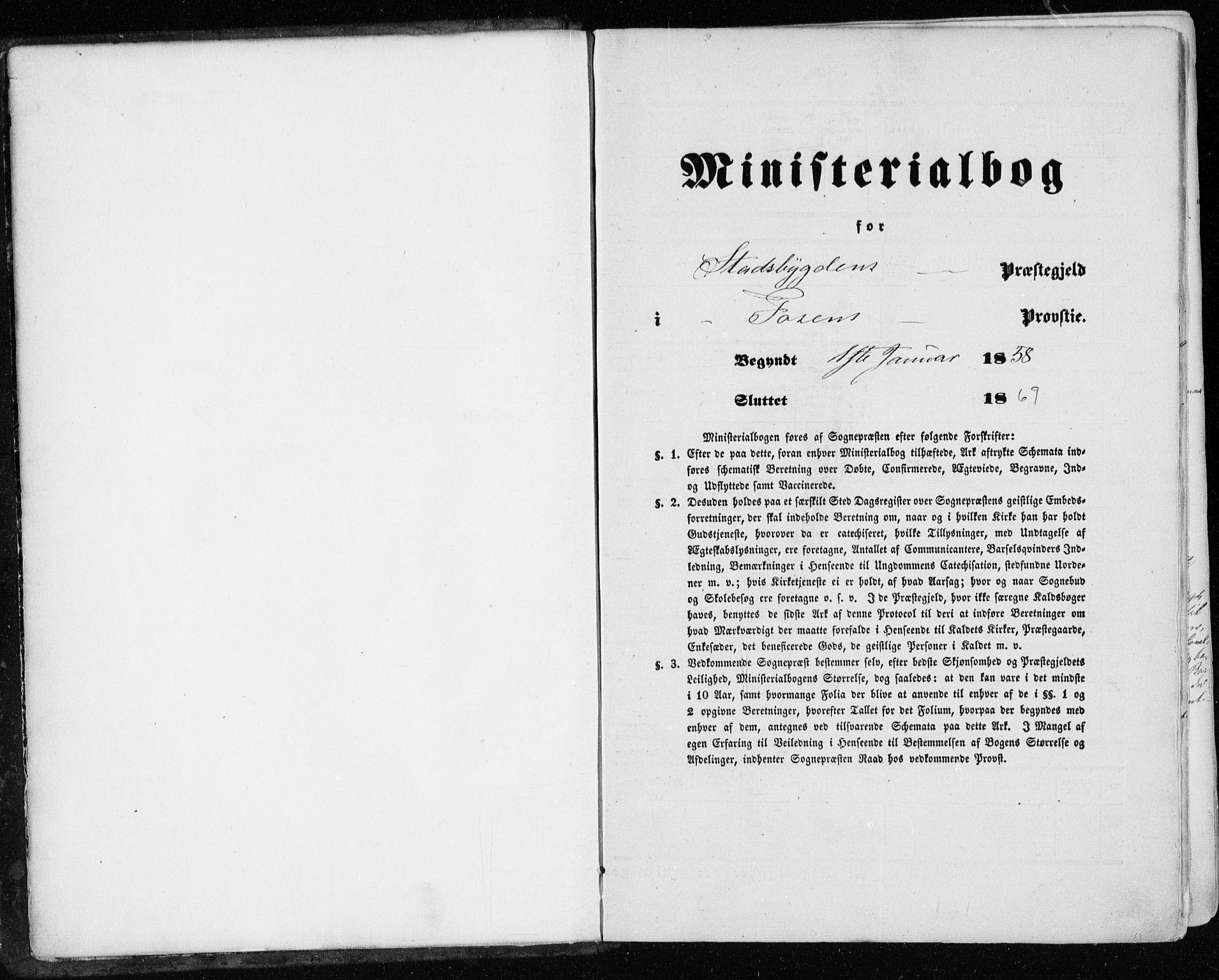 SAT, Ministerialprotokoller, klokkerbøker og fødselsregistre - Sør-Trøndelag, 646/L0612: Parish register (official) no. 646A10, 1858-1869