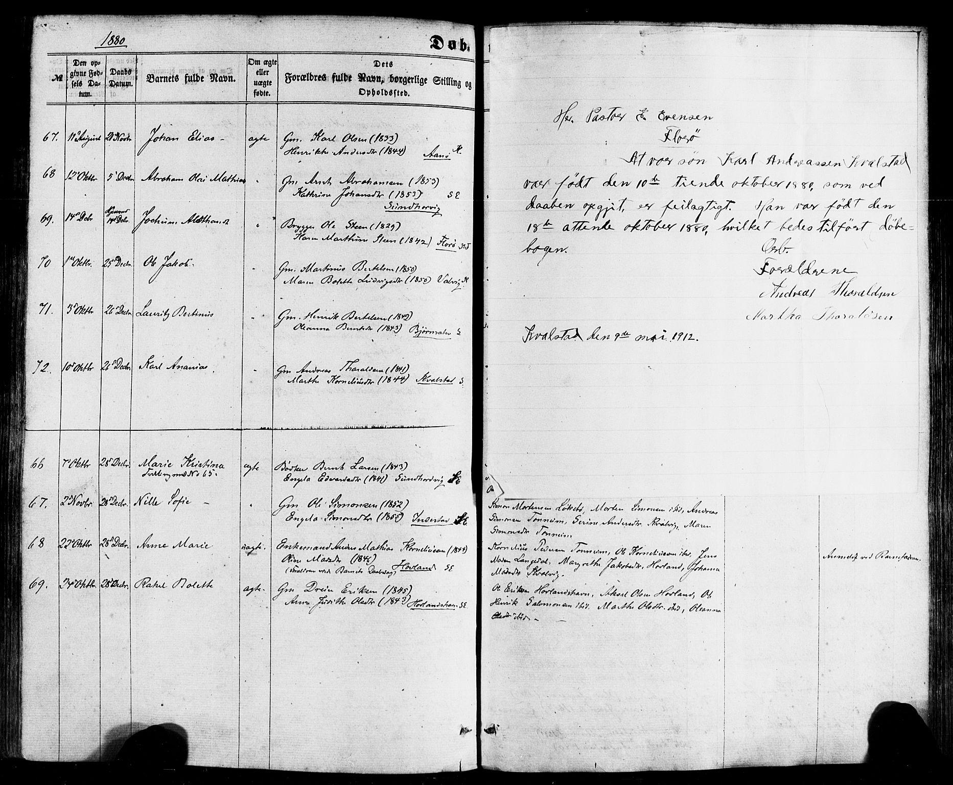 SAB, Kinn sokneprestembete, H/Haa/Haaa/L0006: Parish register (official) no. A 6, 1857-1885, p. 251