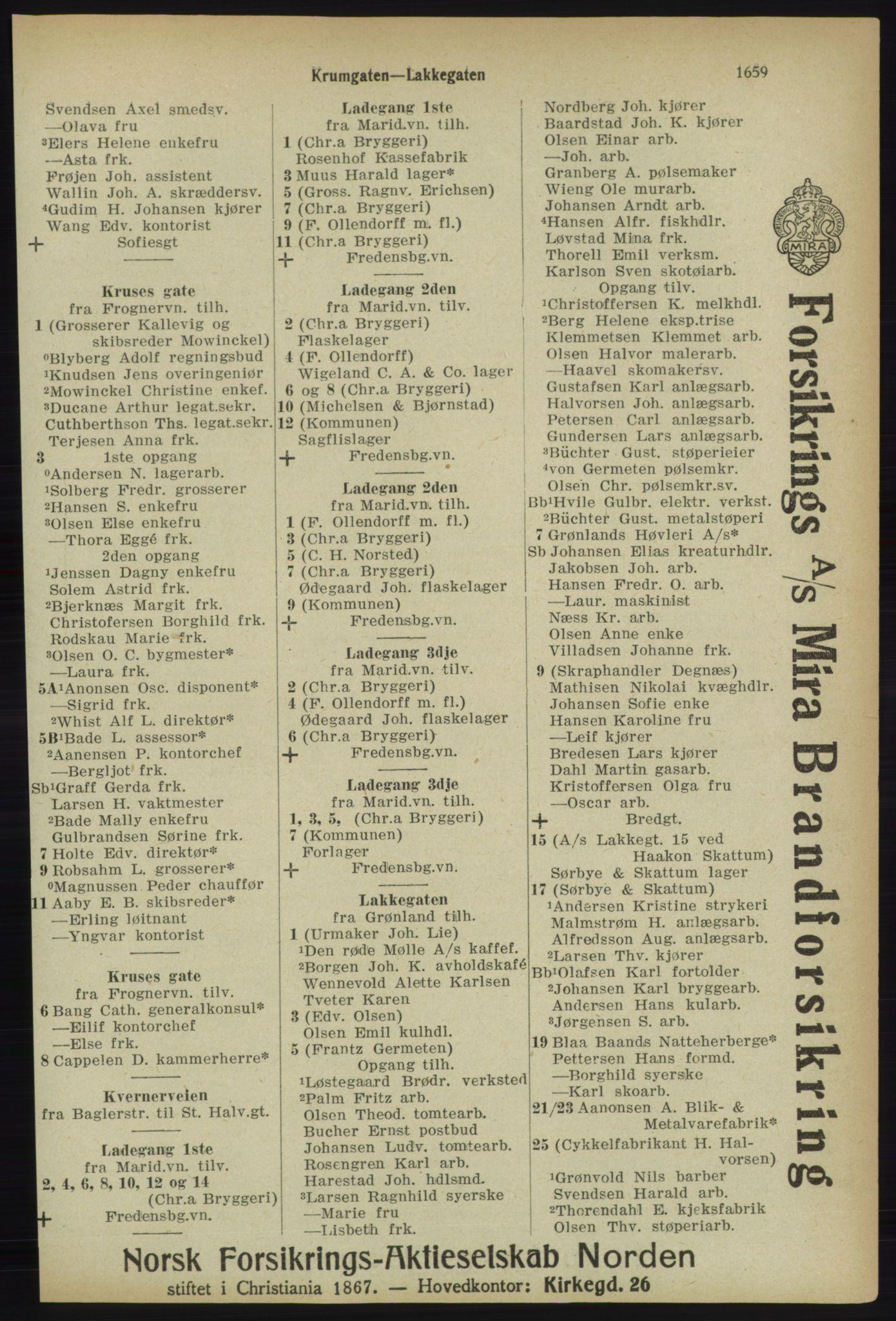 PUBL, Kristiania/Oslo adressebok, 1918, p. 1812