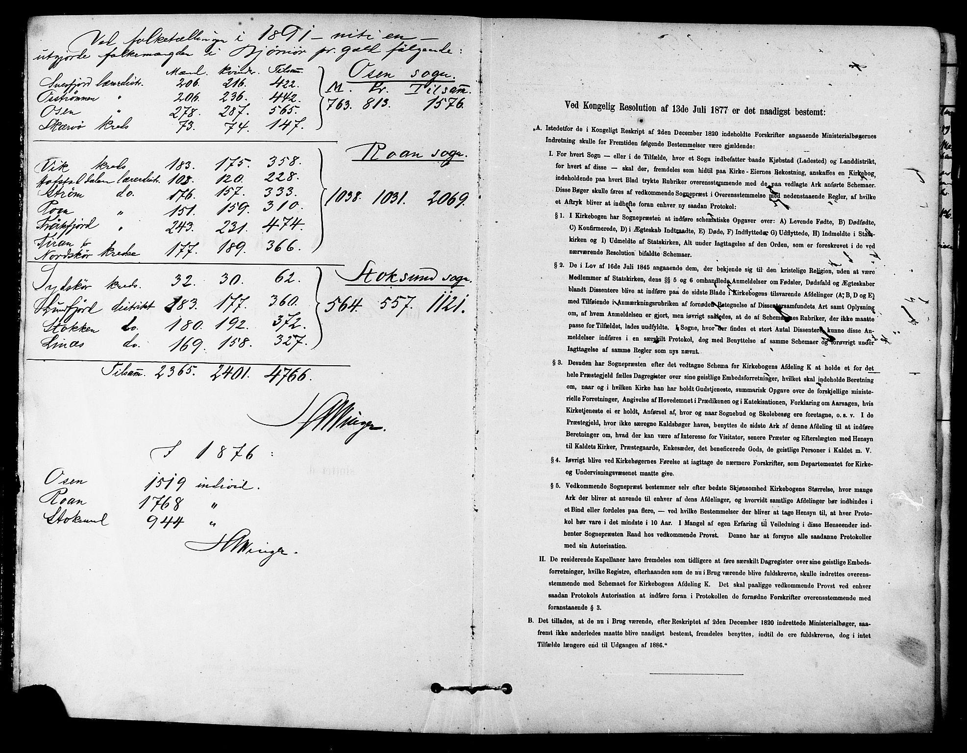 SAT, Ministerialprotokoller, klokkerbøker og fødselsregistre - Sør-Trøndelag, 657/L0707: Parish register (official) no. 657A08, 1879-1893
