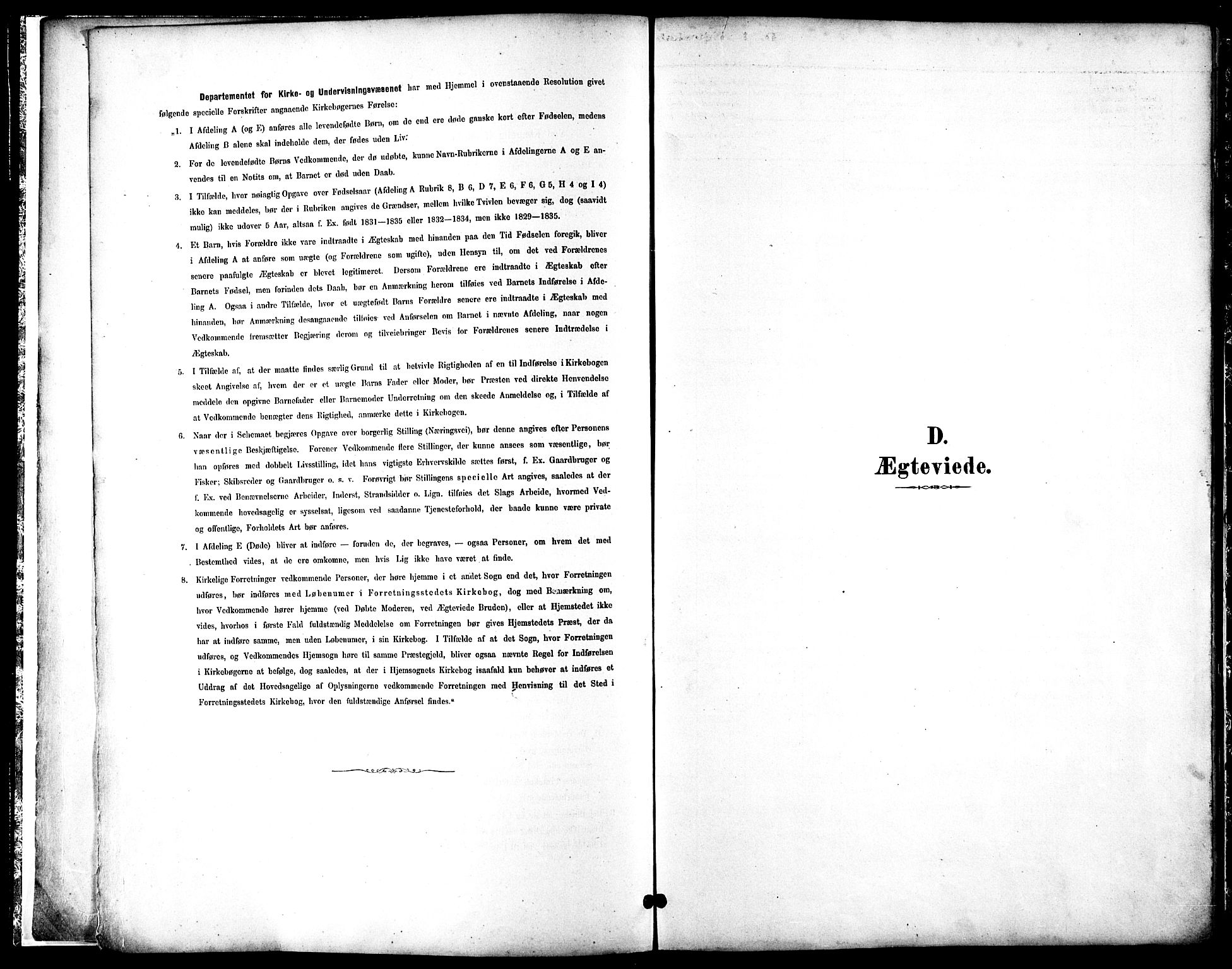 SAT, Ministerialprotokoller, klokkerbøker og fødselsregistre - Sør-Trøndelag, 601/L0058: Parish register (official) no. 601A26, 1877-1891