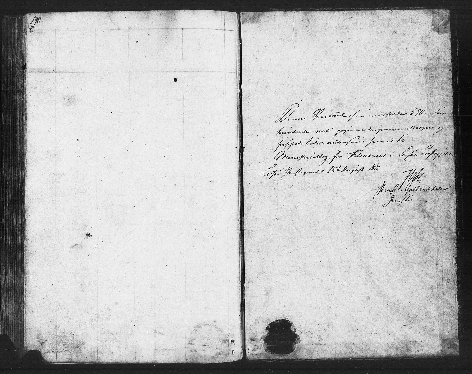 SAH, Lesja prestekontor, Parish register (copy) no. 2, 1832-1850