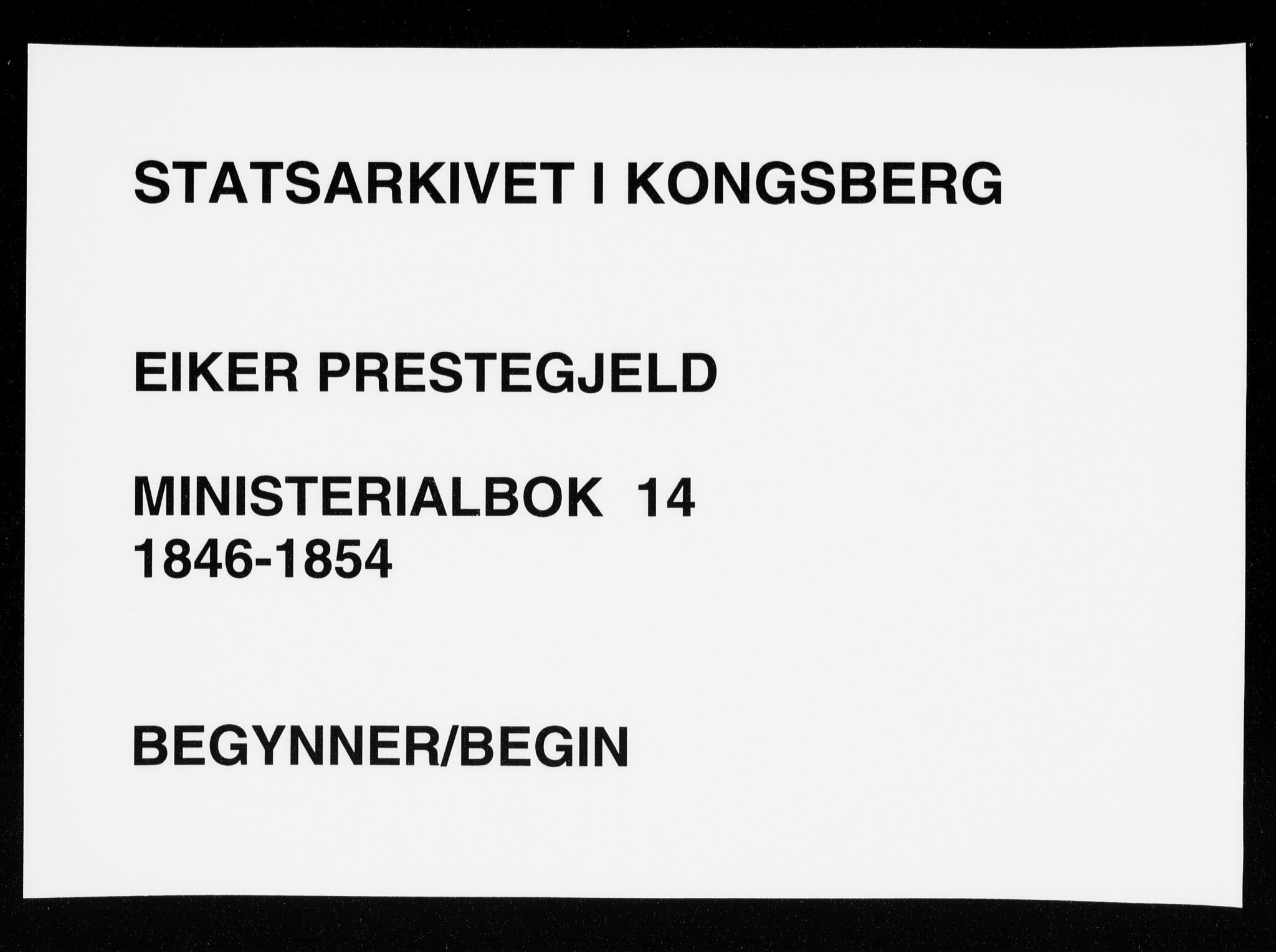 SAKO, Eiker kirkebøker, F/Fa/L0014: Parish register (official) no. I 14, 1846-1854