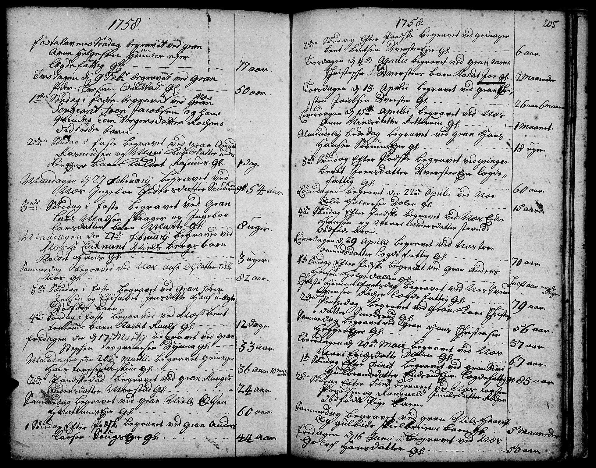 SAH, Gran prestekontor, Parish register (official) no. 3, 1745-1758, p. 205