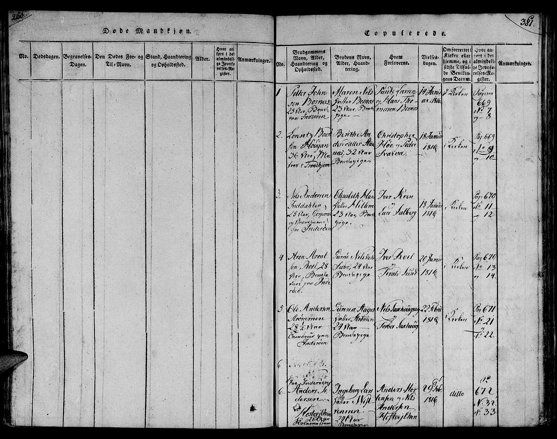 SAT, Ministerialprotokoller, klokkerbøker og fødselsregistre - Nord-Trøndelag, 730/L0275: Parish register (official) no. 730A04, 1816-1822, p. 260-381