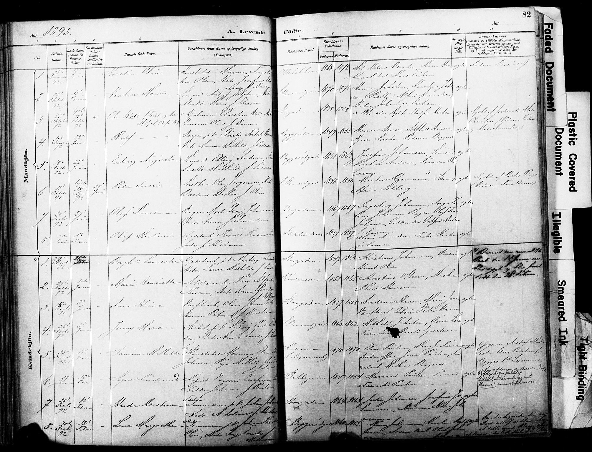 SAKO, Horten kirkebøker, F/Fa/L0004: Parish register (official) no. 4, 1888-1895, p. 82