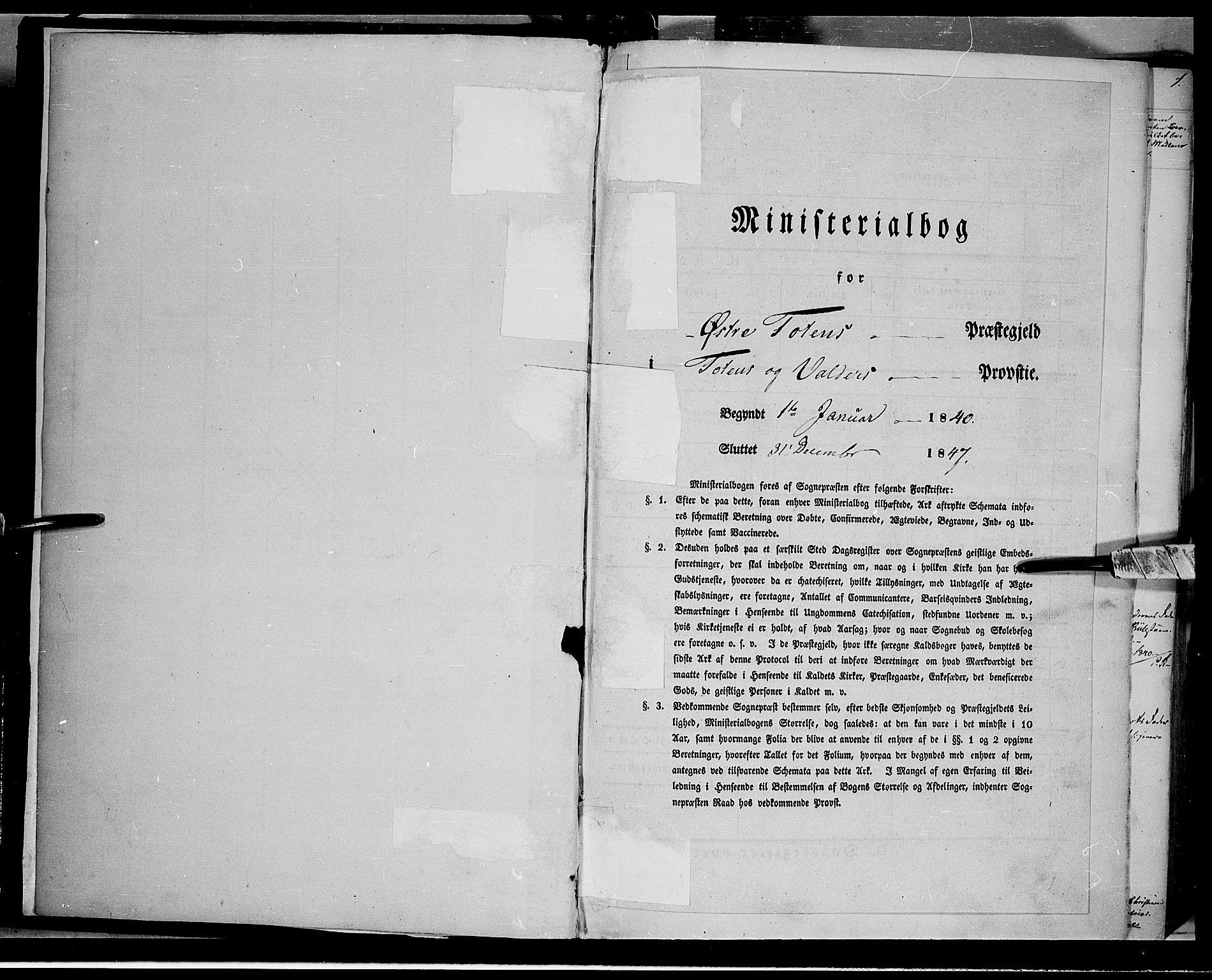SAH, Østre Toten prestekontor, Ministerialbok nr. 2, 1840-1847
