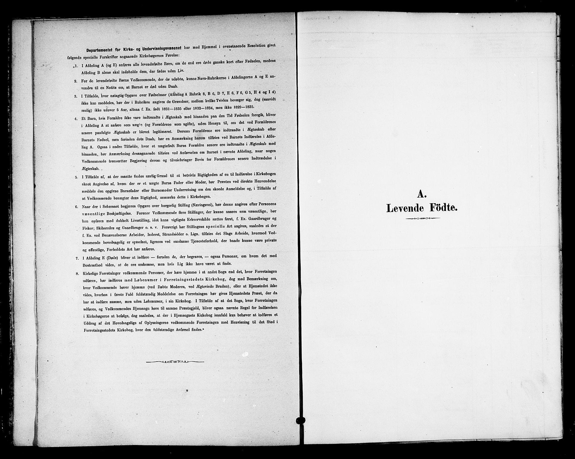 SAT, Ministerialprotokoller, klokkerbøker og fødselsregistre - Sør-Trøndelag, 654/L0663: Ministerialbok nr. 654A01, 1880-1894
