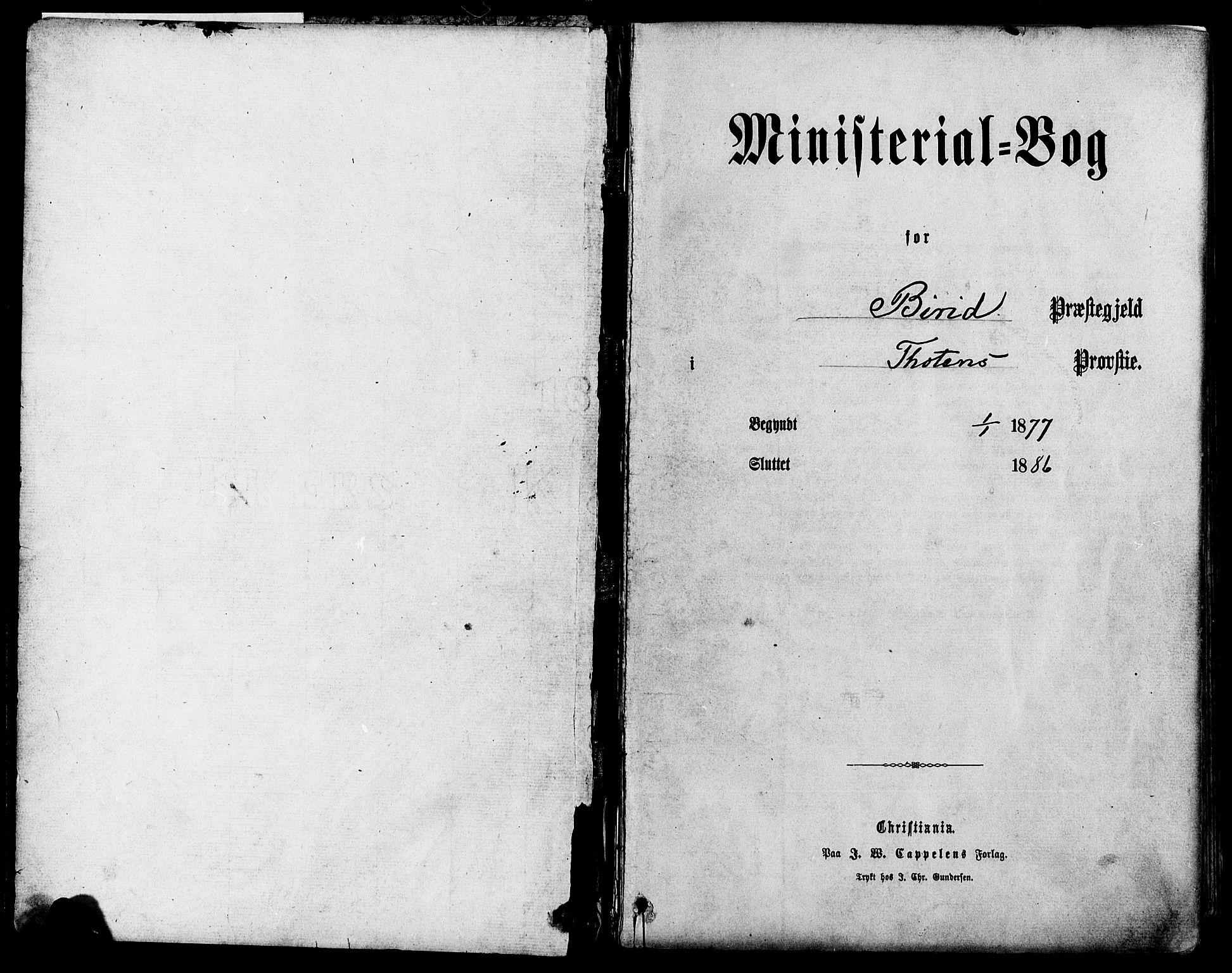 SAH, Biri prestekontor, Ministerialbok nr. 6, 1877-1886