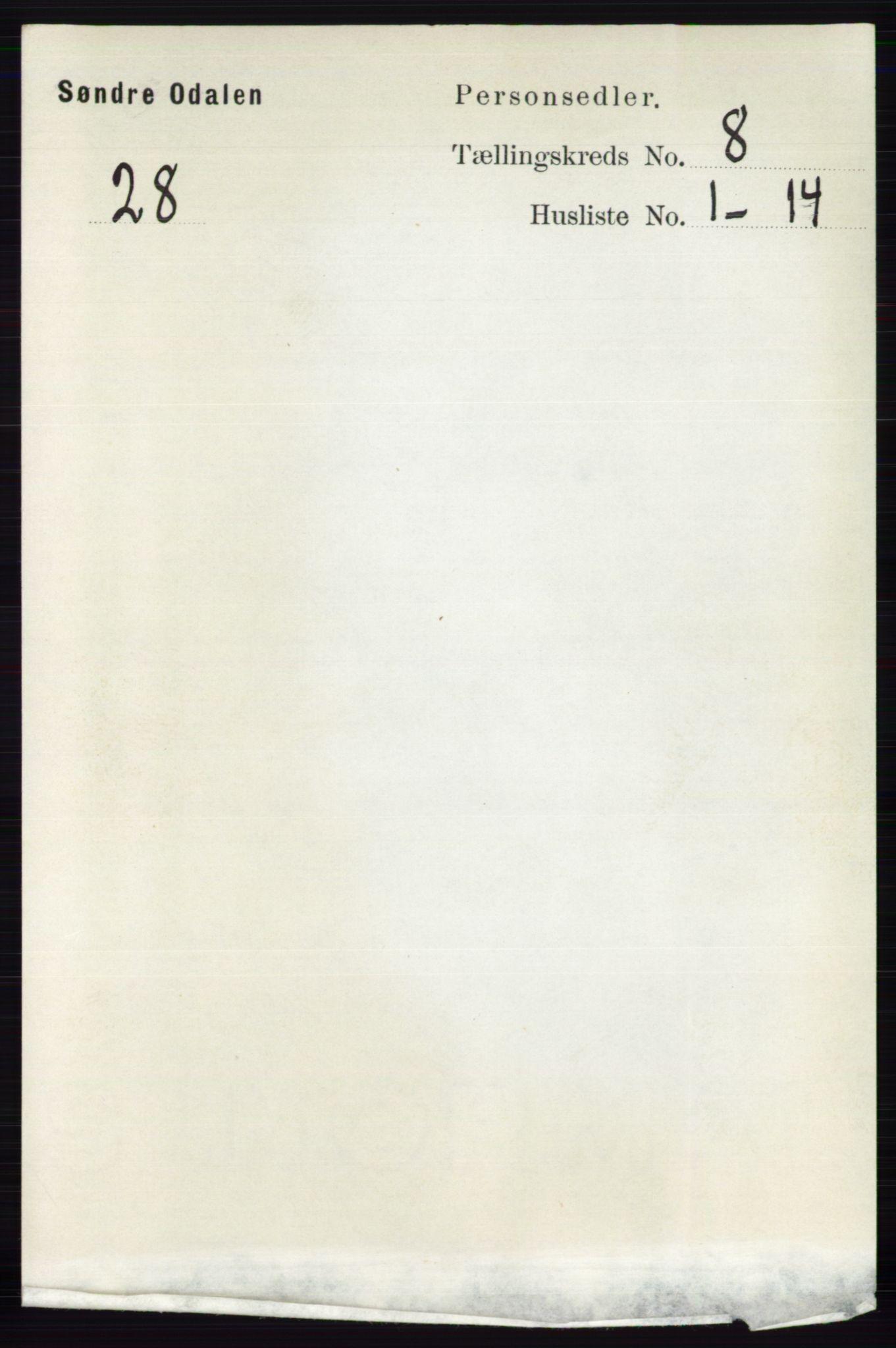 RA, Folketelling 1891 for 0419 Sør-Odal herred, 1891, s. 3976