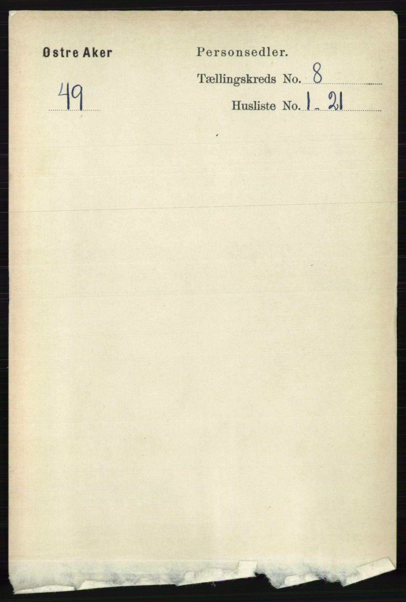 RA, Folketelling 1891 for 0218 Aker herred, 1891, s. 7232