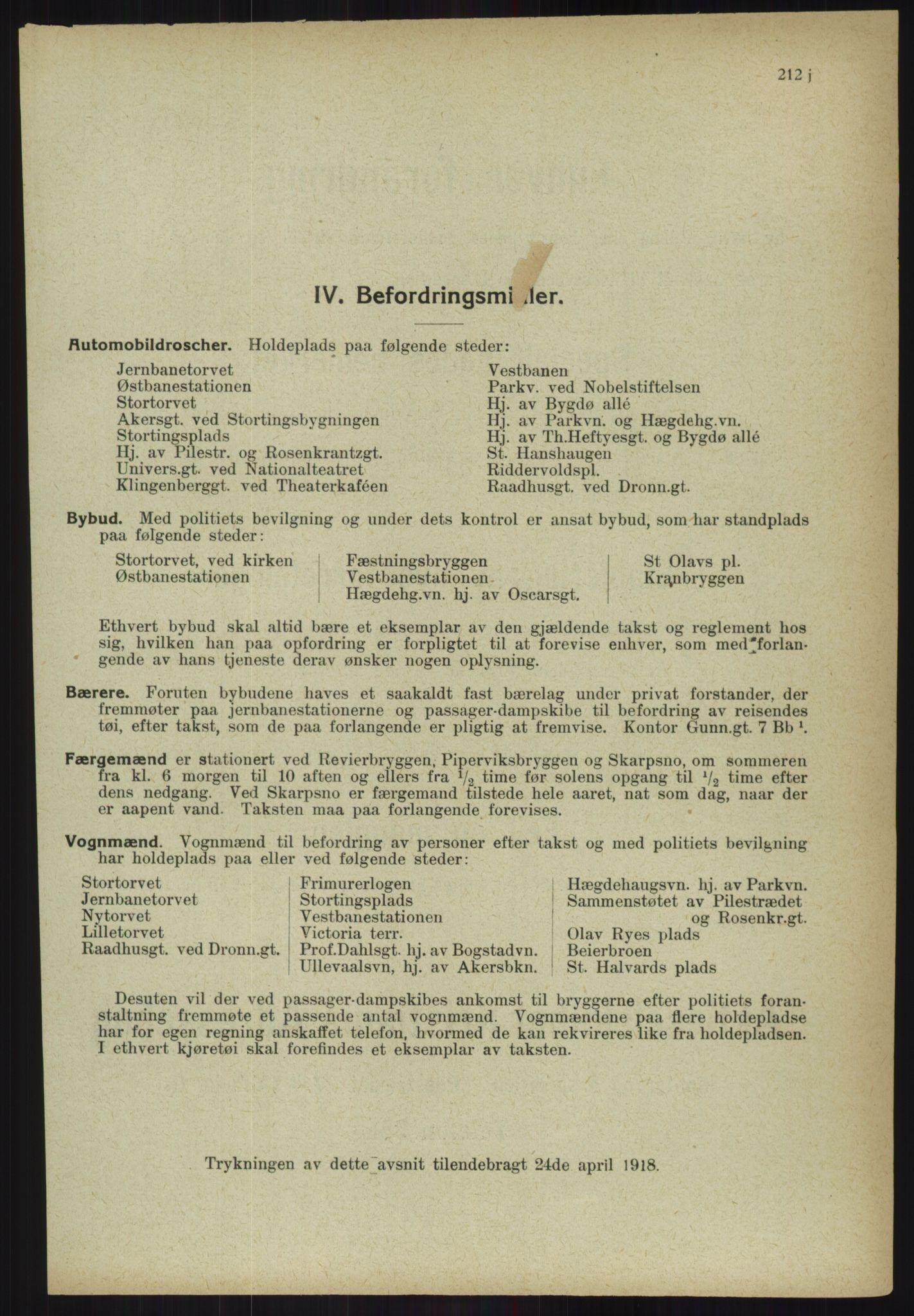 RA, Kristiania adressebok (publikasjon)*, 1918, s. 212j