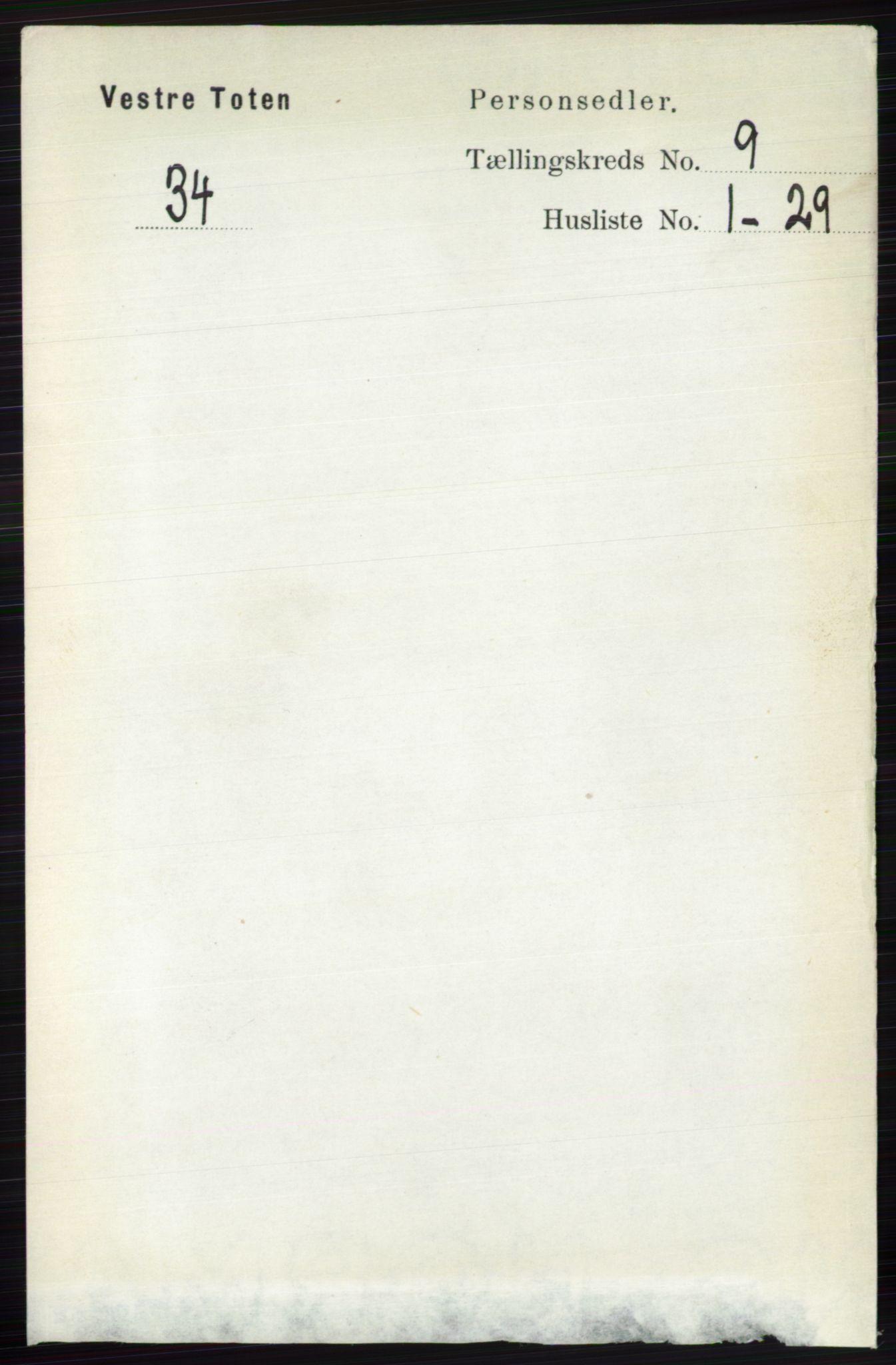 RA, Folketelling 1891 for 0529 Vestre Toten herred, 1891, s. 5545