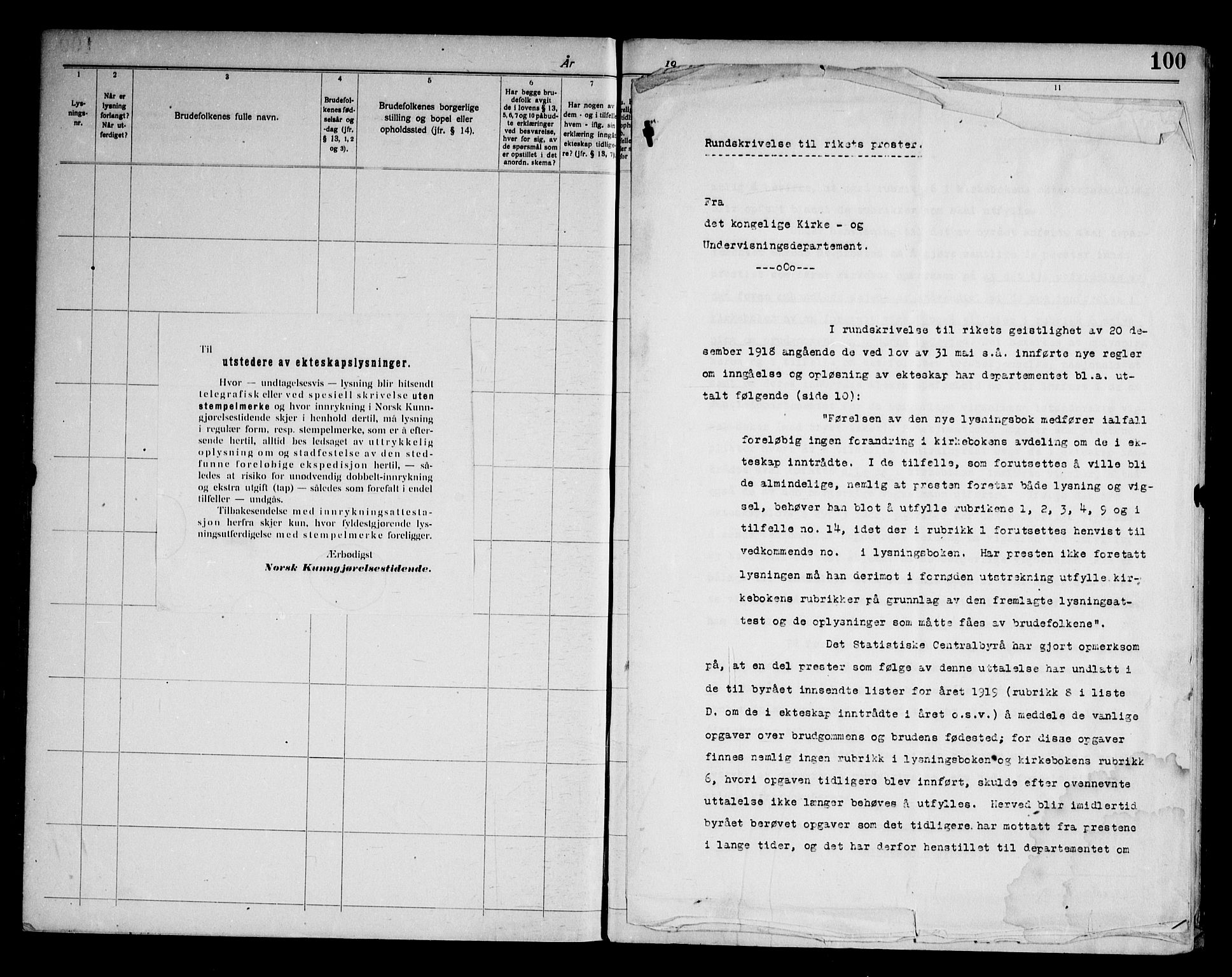 SAKO, Lårdal kirkebøker, H/Ha: Lysningsprotokoll nr. 1, 1919-1969, s. 100