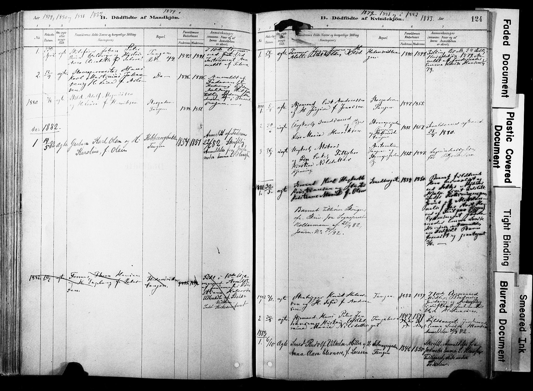 SAKO, Strømsø kirkebøker, F/Fb/L0006: Ministerialbok nr. II 6, 1879-1910, s. 124