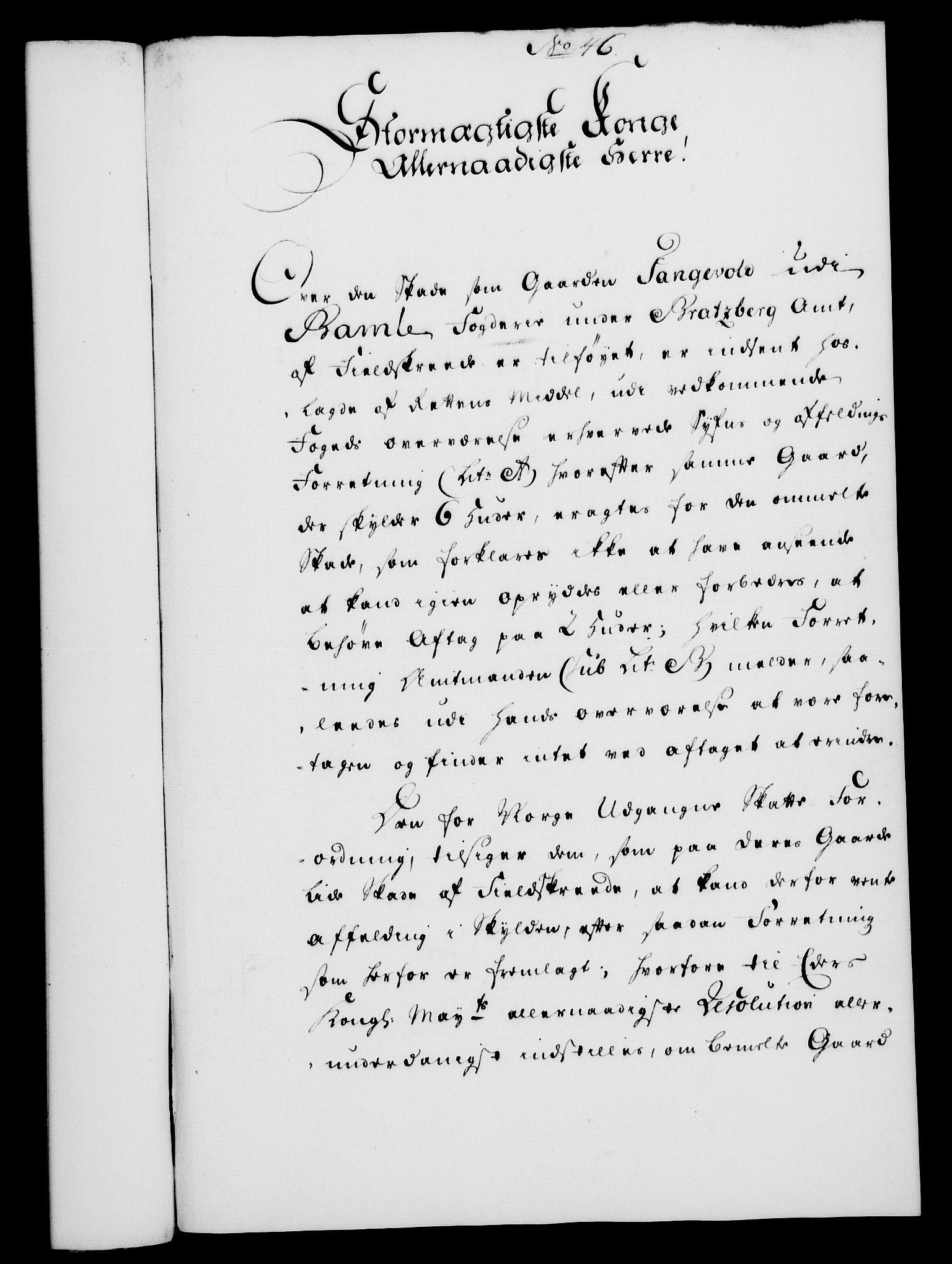 RA, Rentekammeret, Kammerkanselliet, G/Gf/Gfa/L0033: Norsk relasjons- og resolusjonsprotokoll (merket RK 52.33), 1751, s. 255