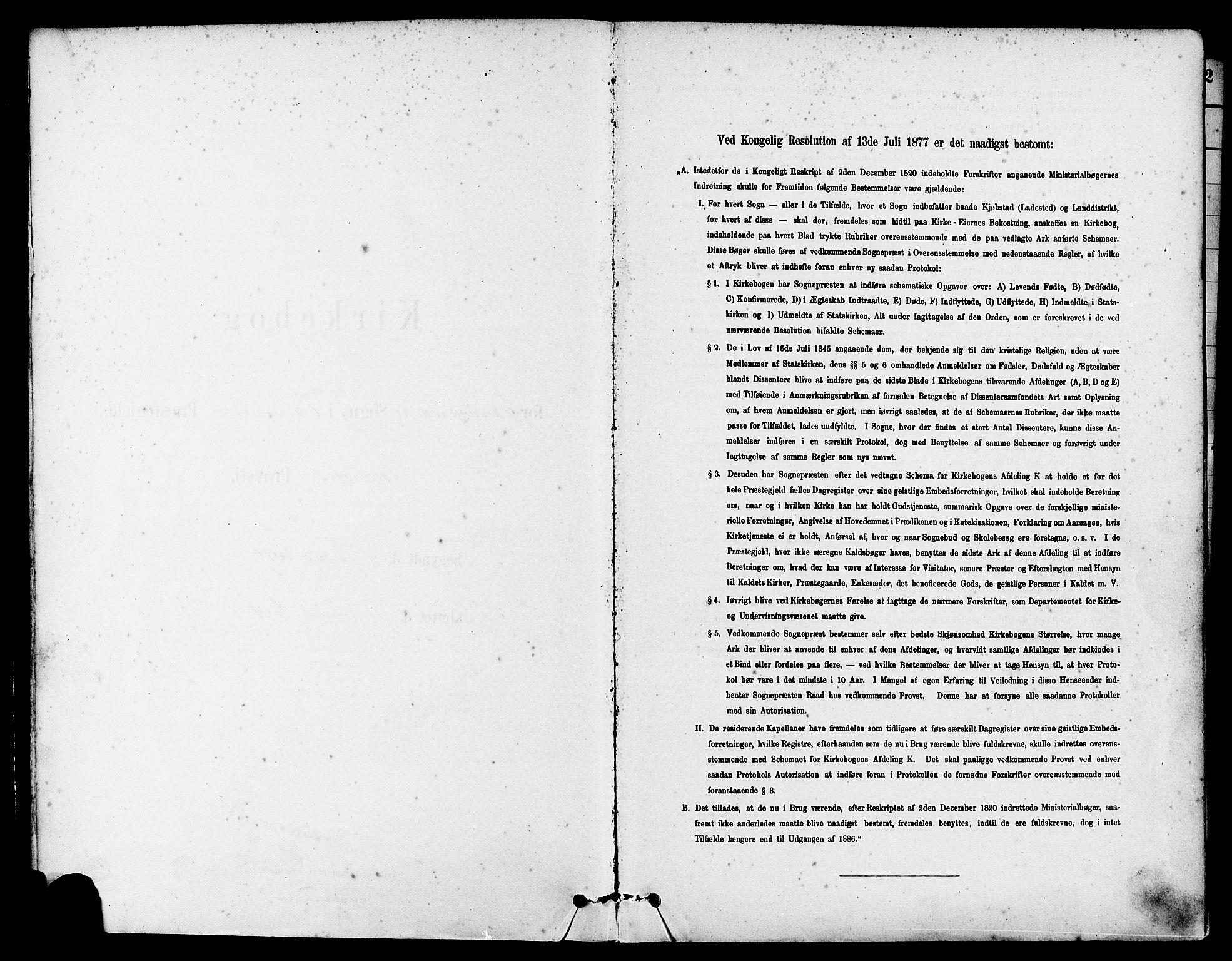 SAST, Egersund sokneprestkontor, Ministerialbok nr. A 15, 1879-1892