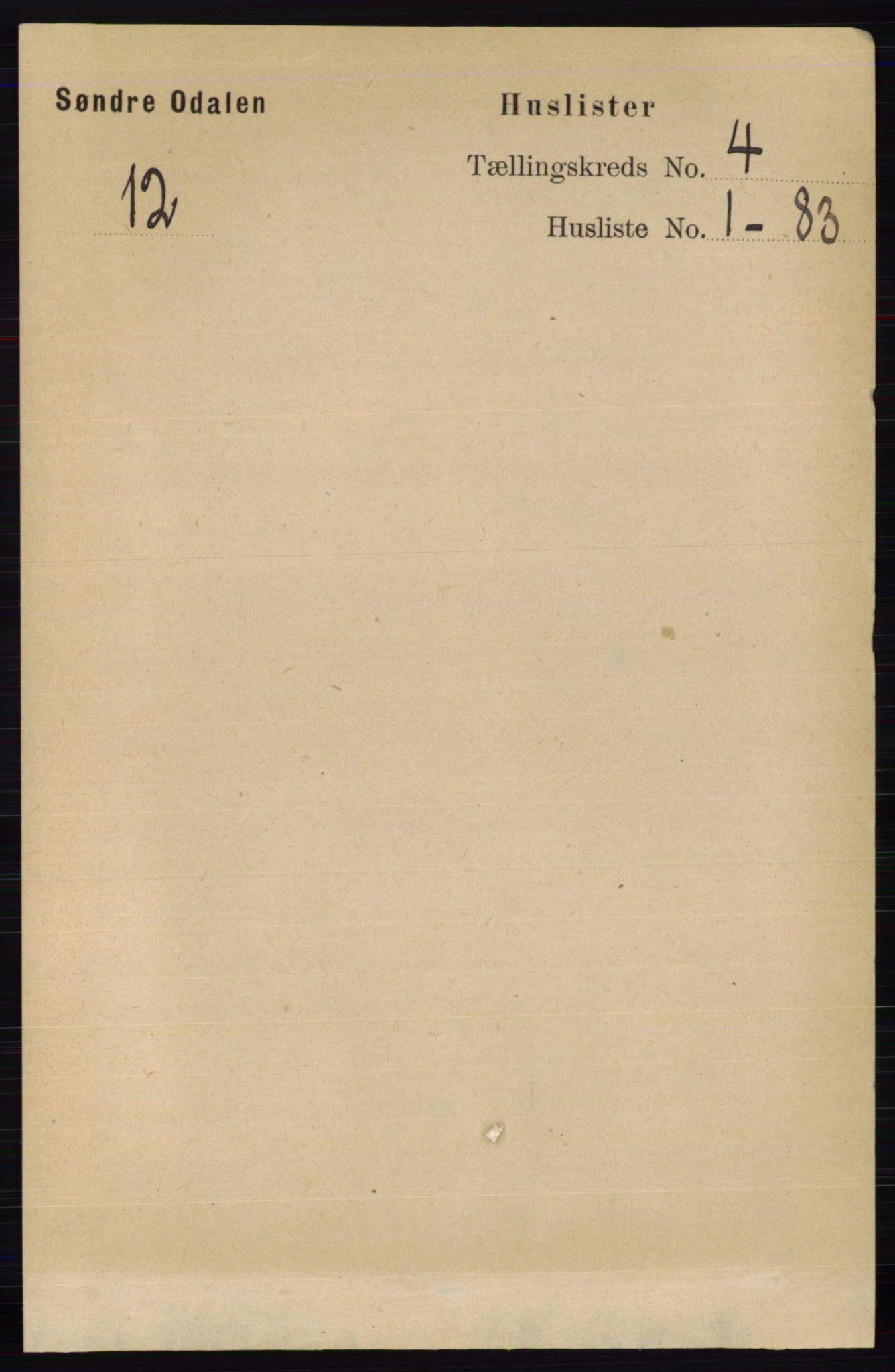 RA, Folketelling 1891 for 0419 Sør-Odal herred, 1891, s. 1651