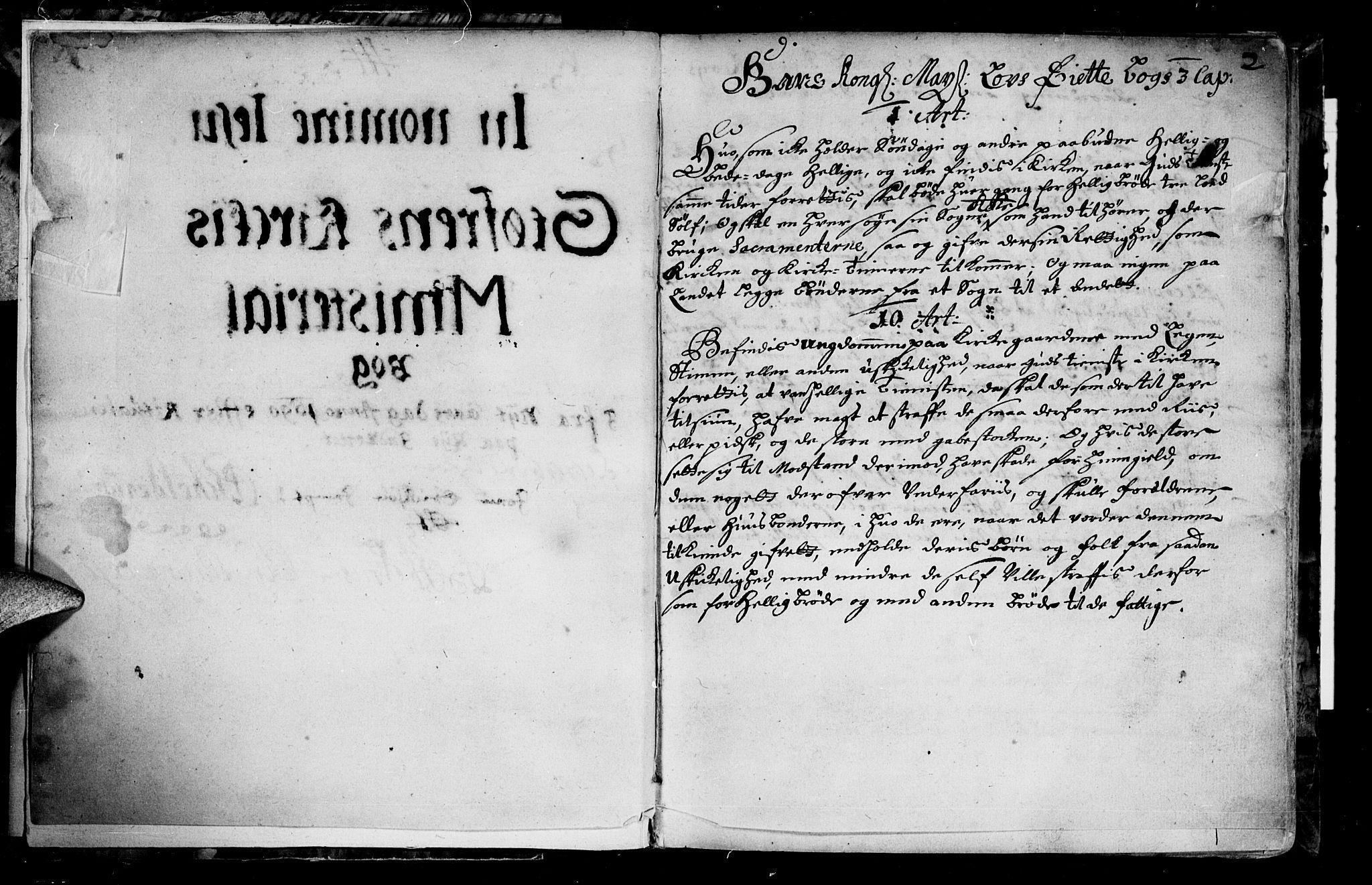 SAT, Ministerialprotokoller, klokkerbøker og fødselsregistre - Sør-Trøndelag, 687/L0990: Ministerialbok nr. 687A01, 1690-1746, s. 2