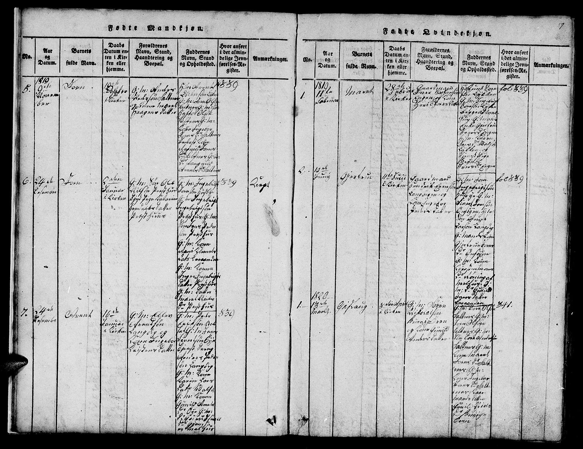 SAT, Ministerialprotokoller, klokkerbøker og fødselsregistre - Sør-Trøndelag, 666/L0788: Klokkerbok nr. 666C01, 1816-1847, s. 7