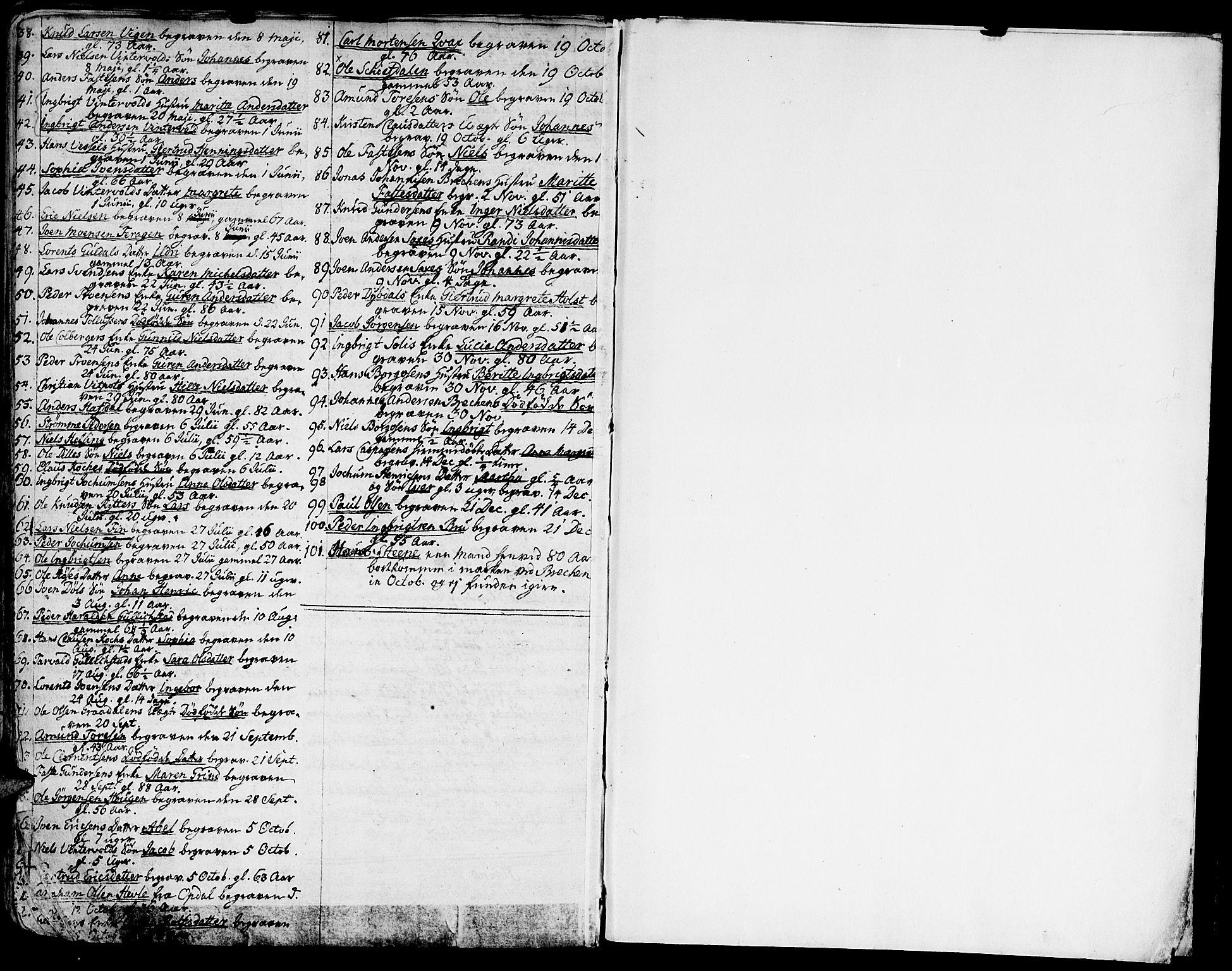 SAT, Ministerialprotokoller, klokkerbøker og fødselsregistre - Sør-Trøndelag, 681/L0925: Ministerialbok nr. 681A03, 1727-1766, s. 138